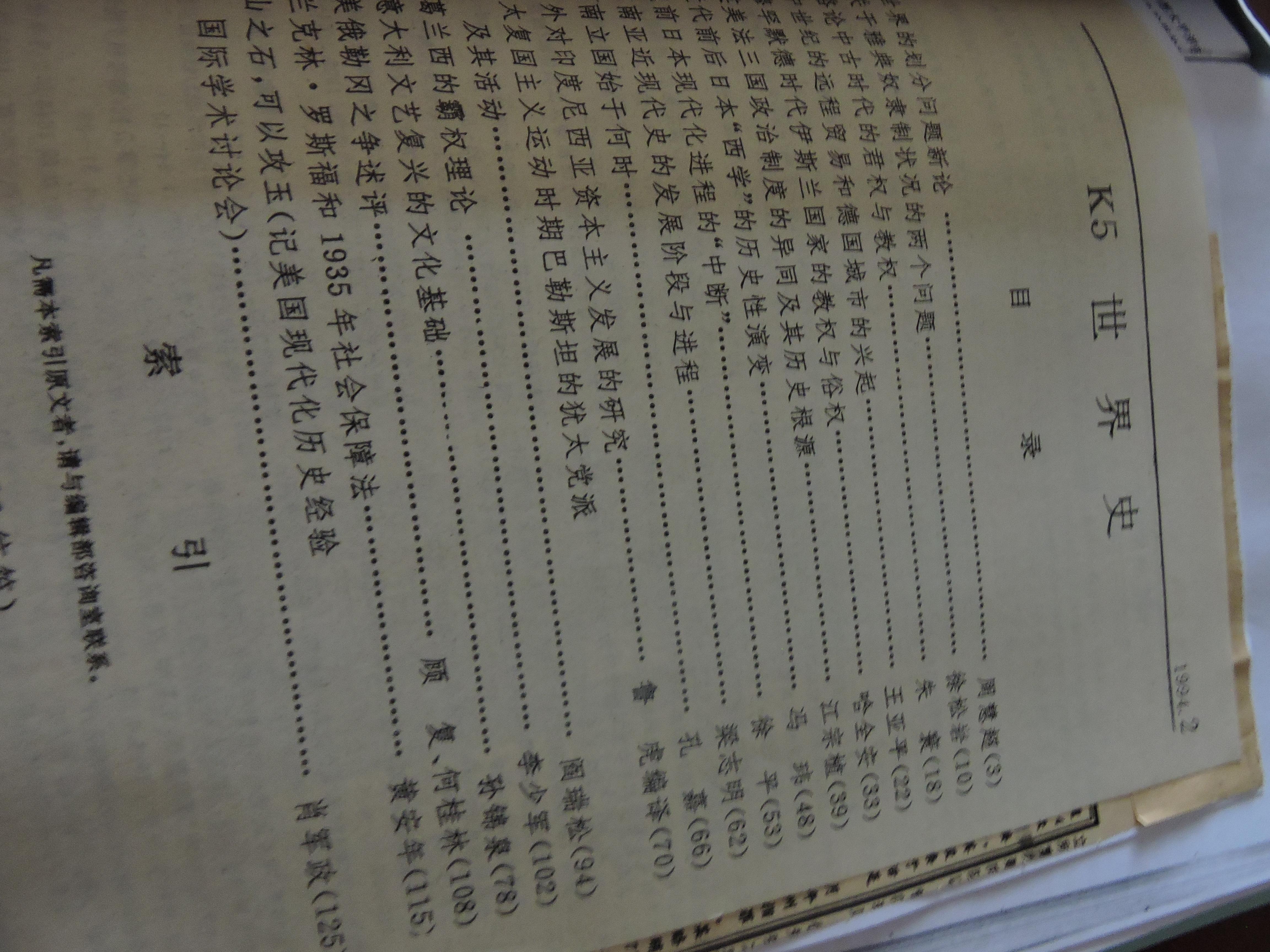 DSCN7976.JPG