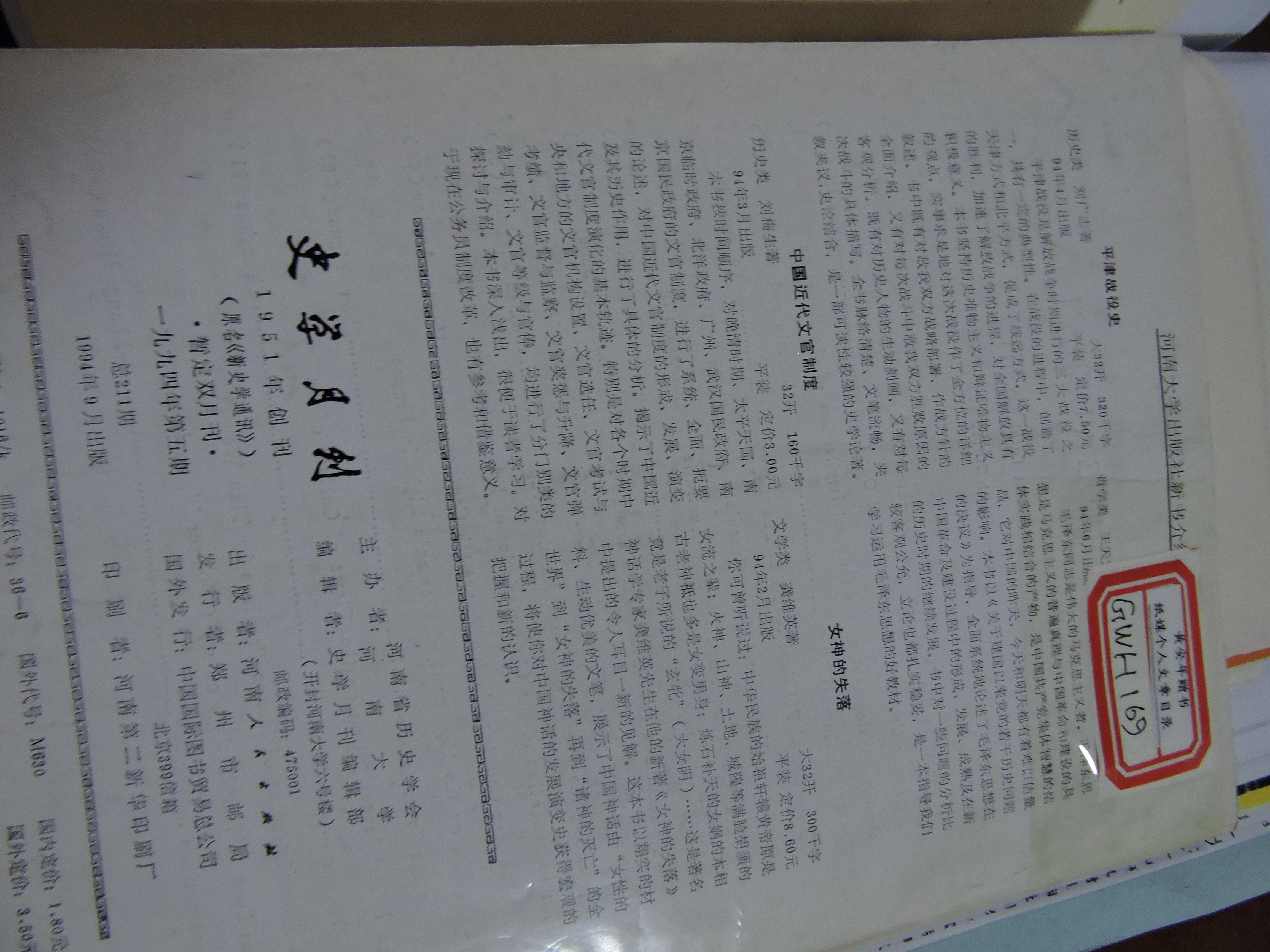 DSCN8037.JPG