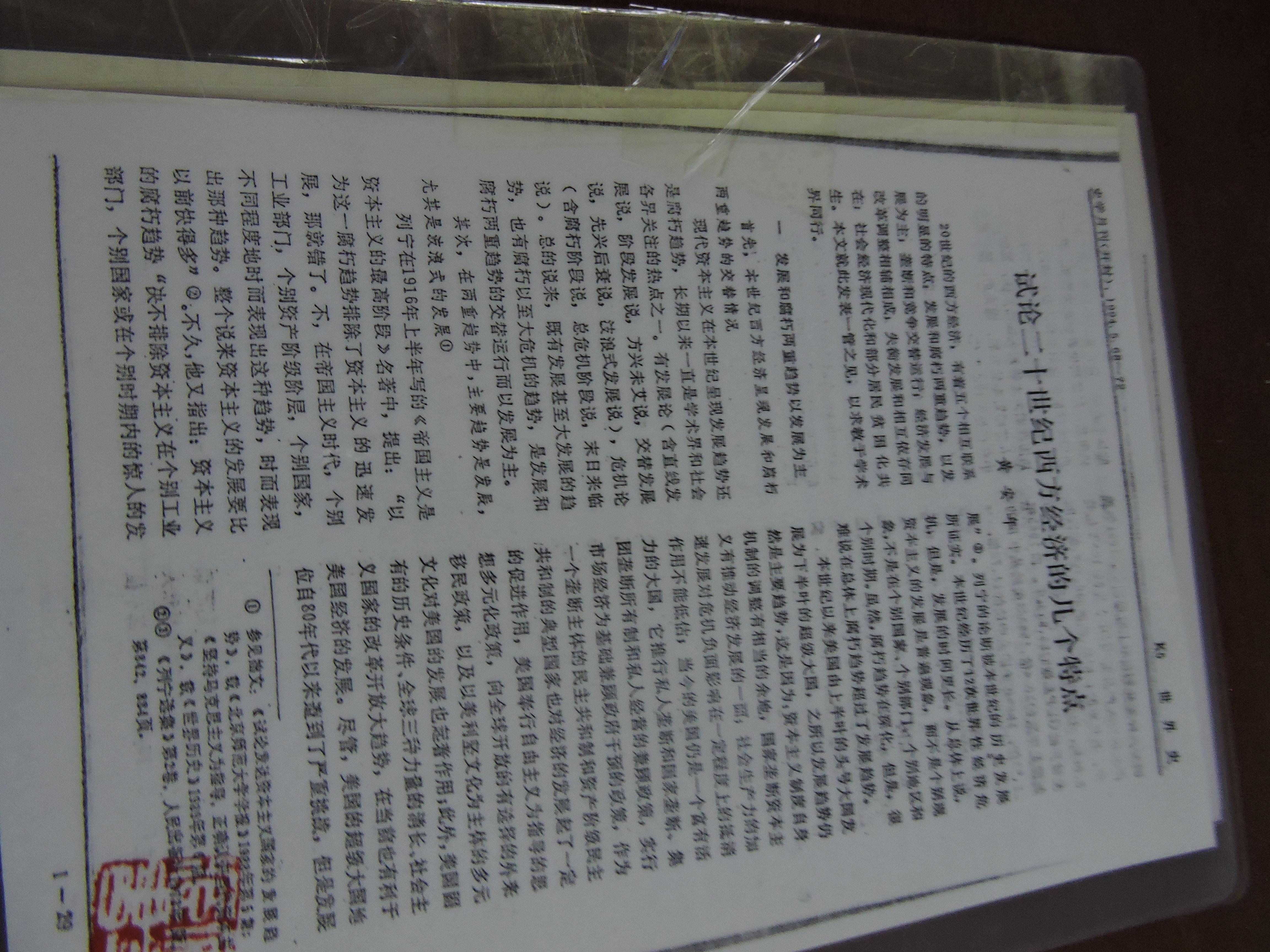 DSCN8038.JPG