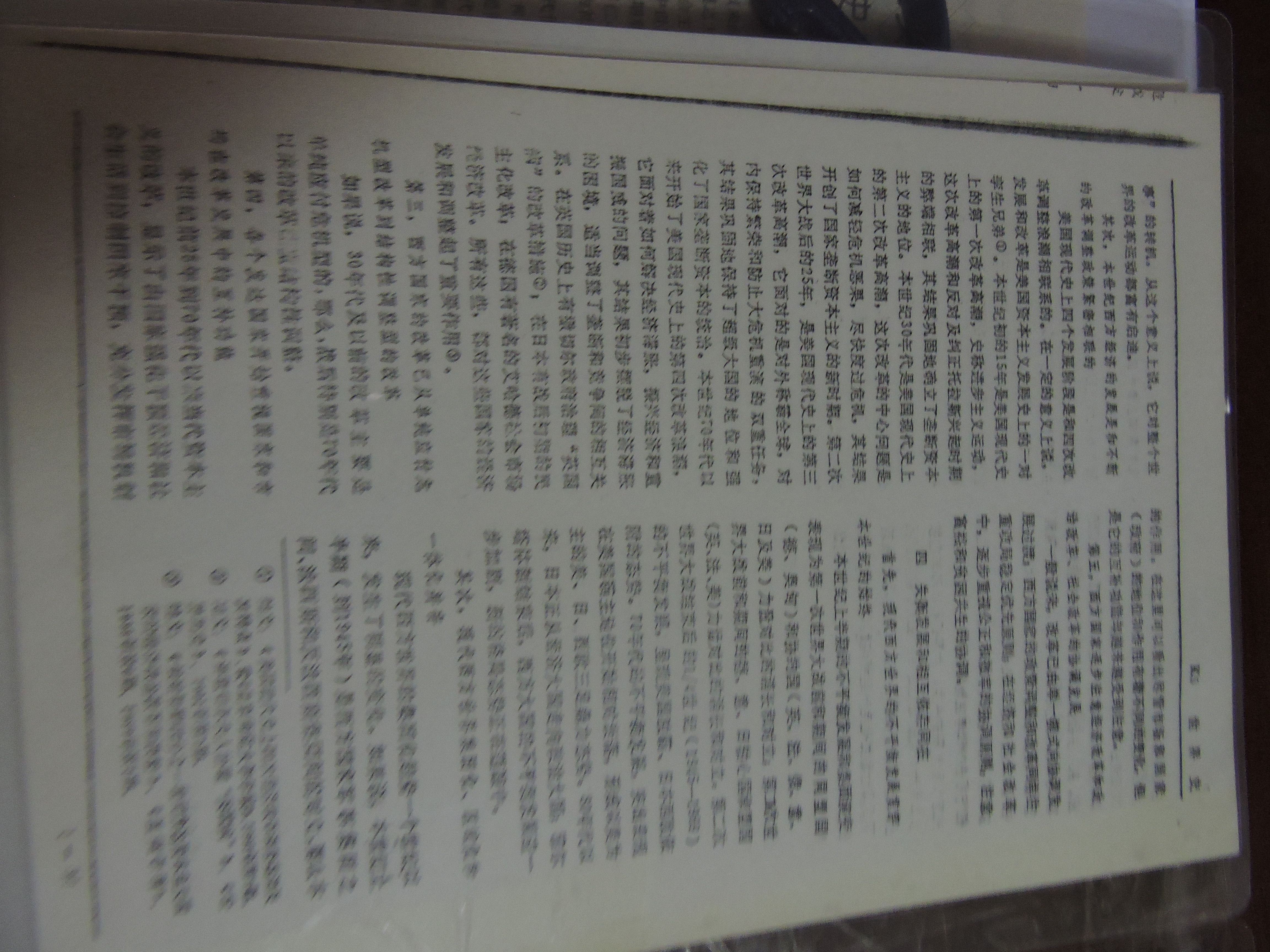DSCN8040.JPG