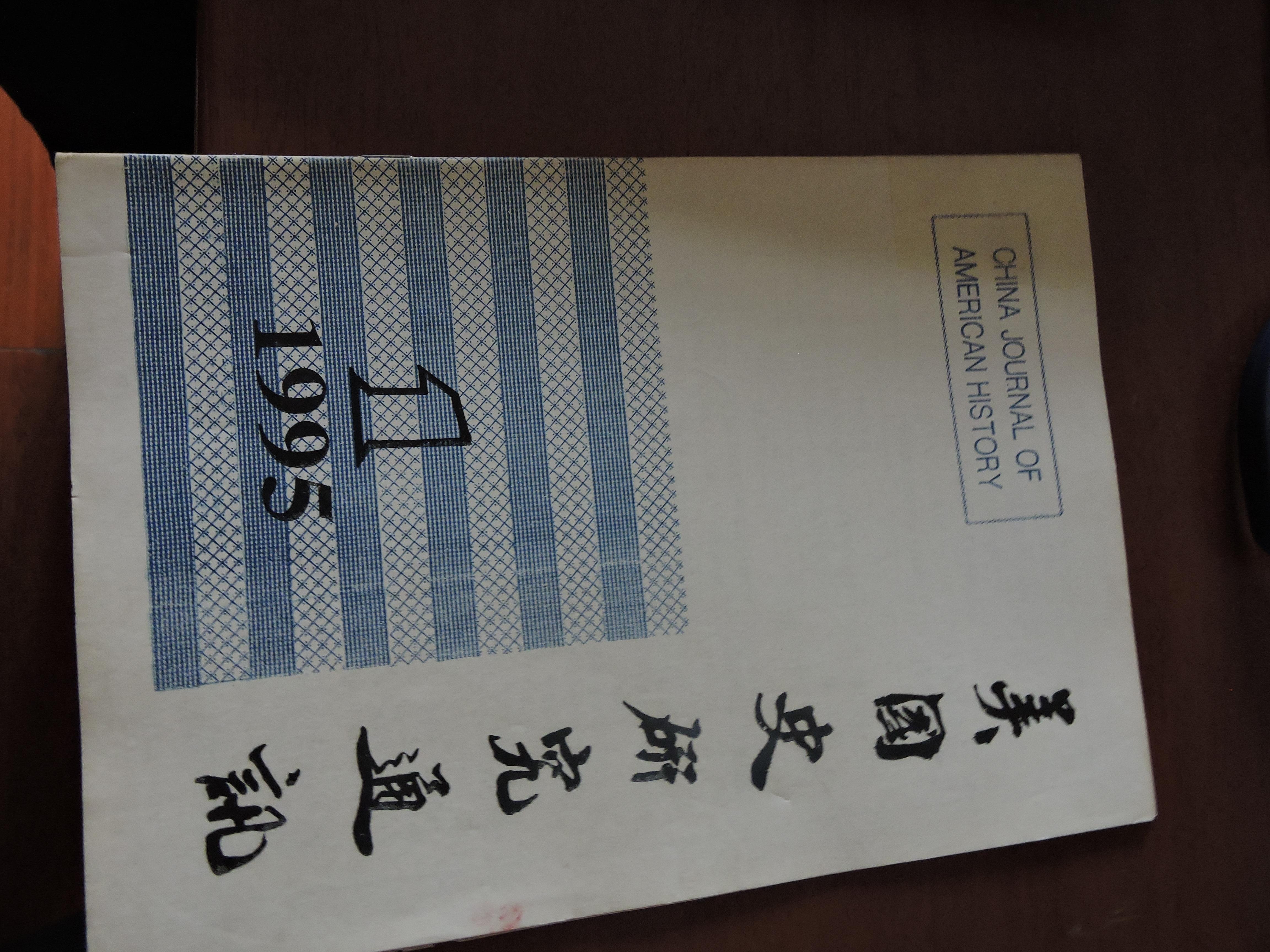 DSCN8080.JPG
