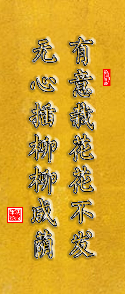 1-9 (3) (1).png