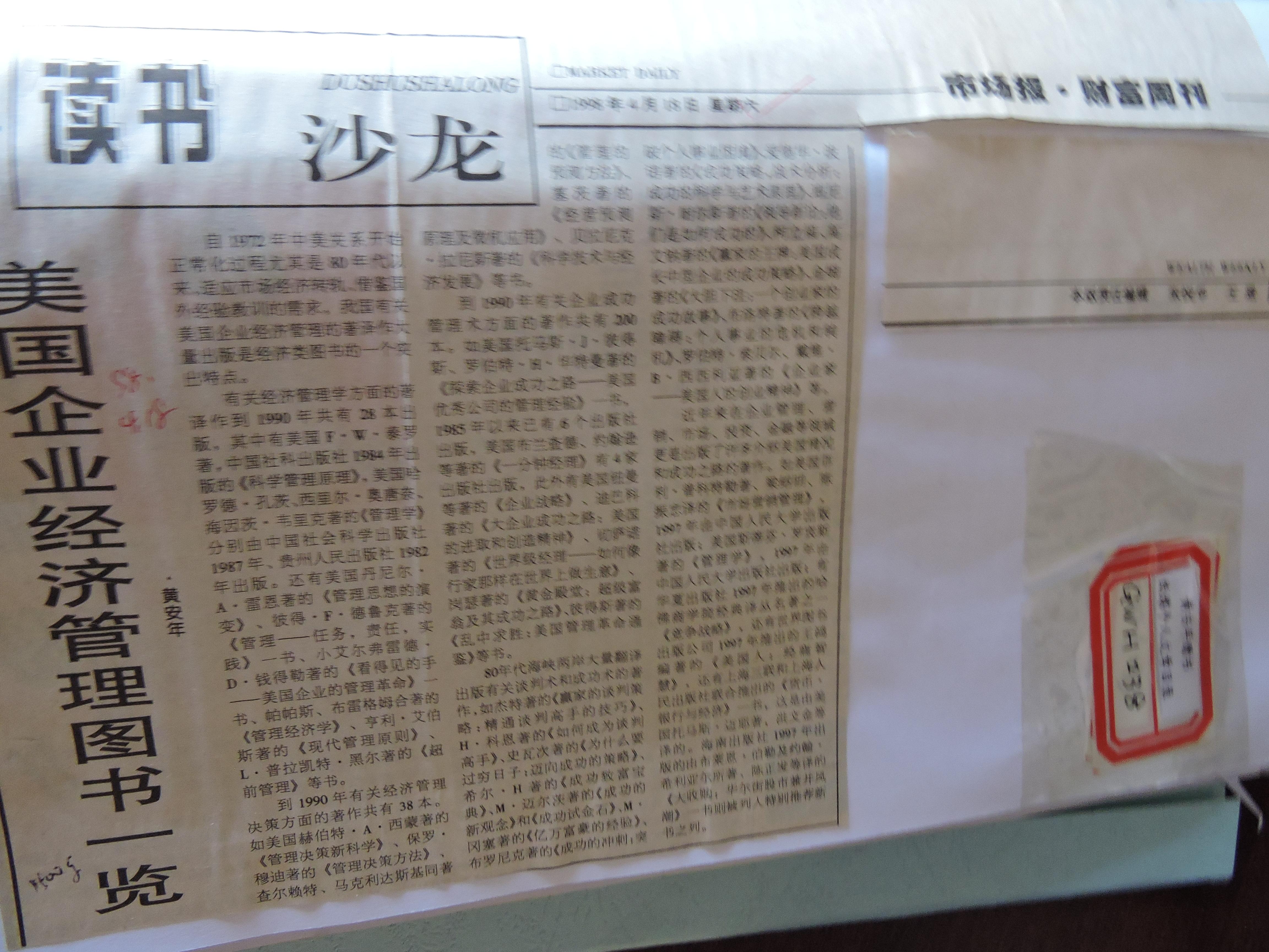 DSCN8666.JPG