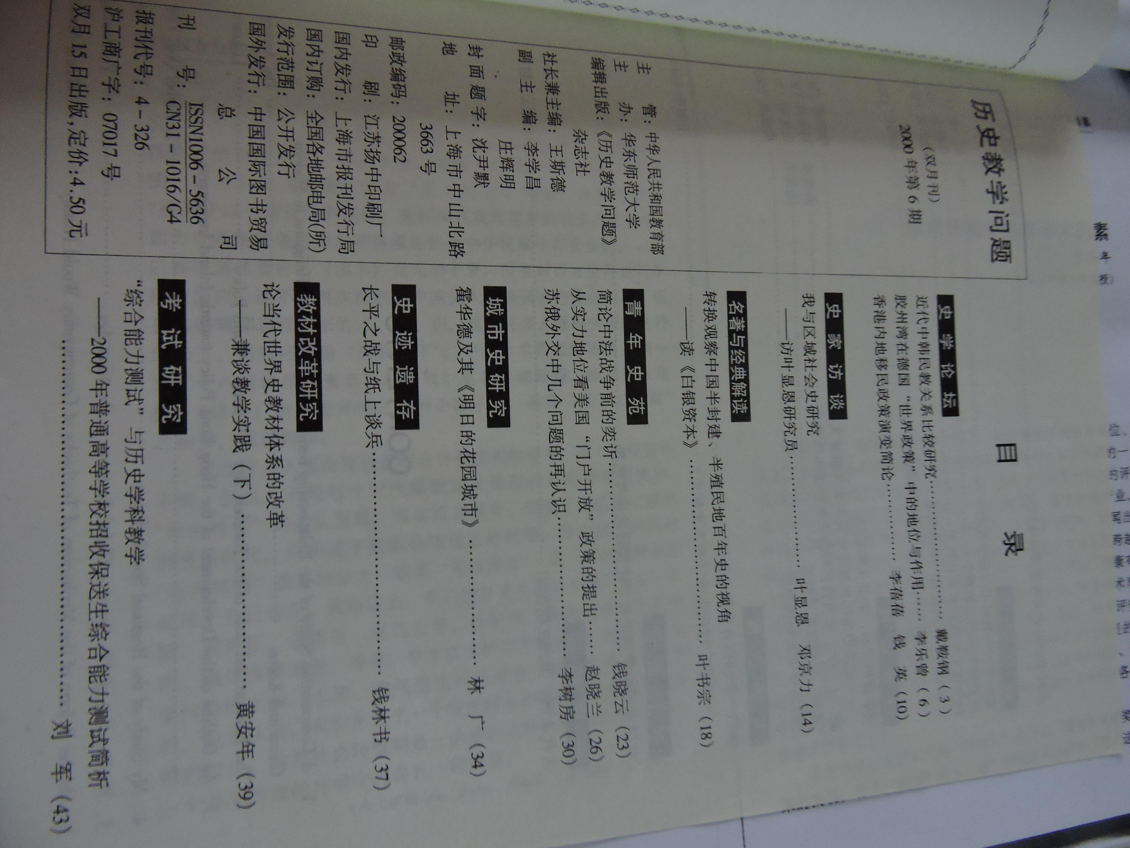 DSCN8950.JPG