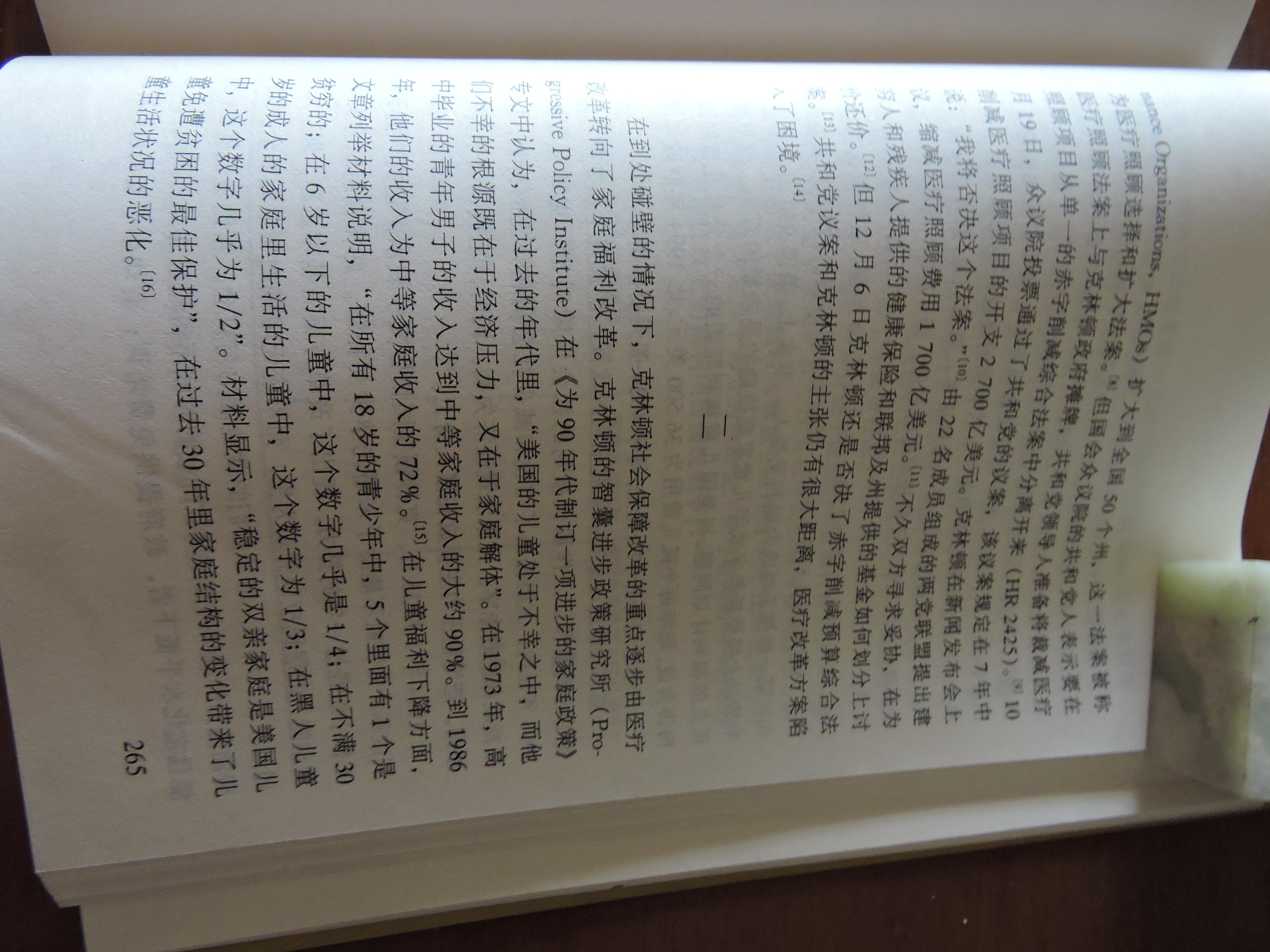 DSCN9082.JPG