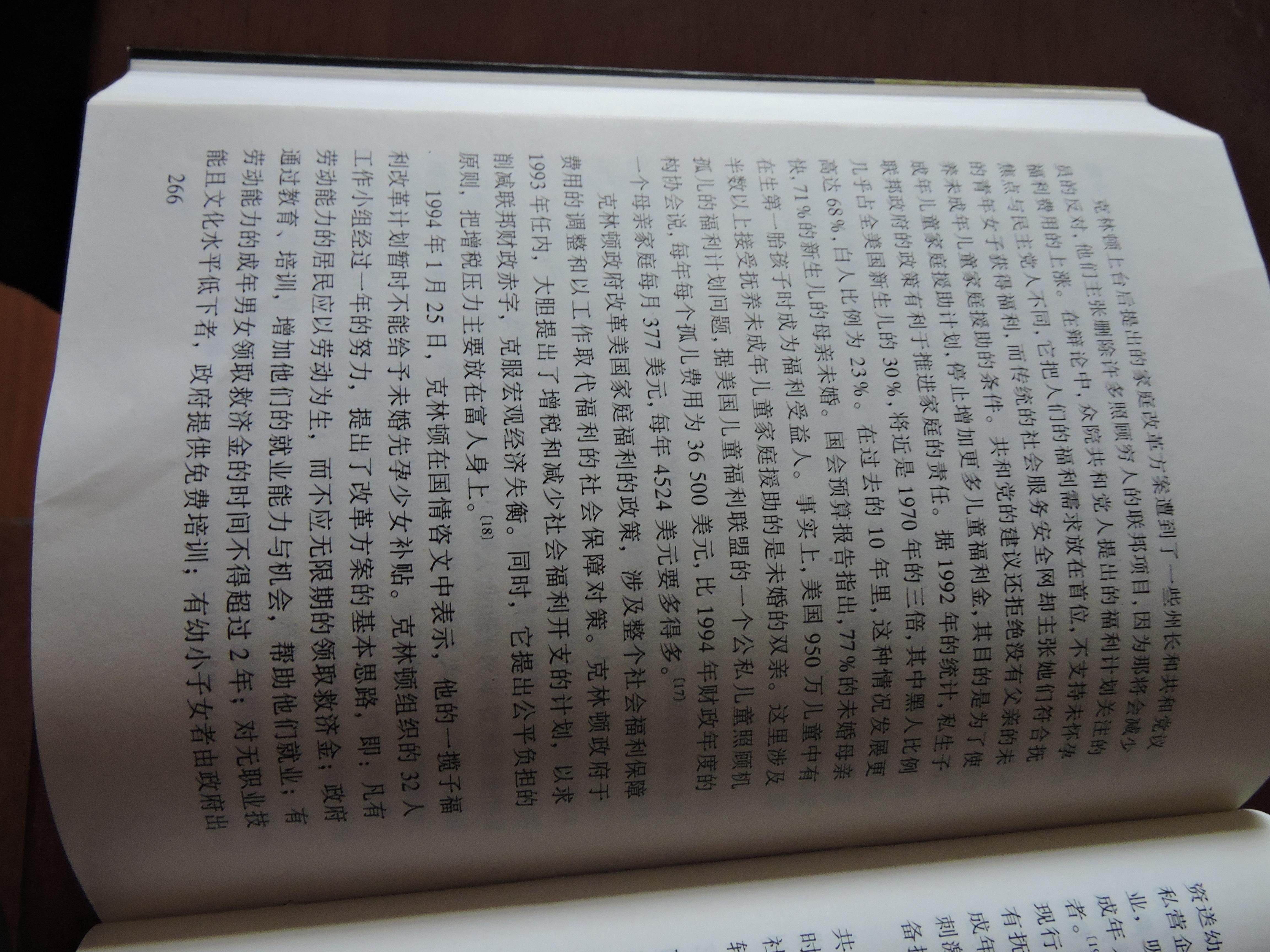 DSCN9083.JPG