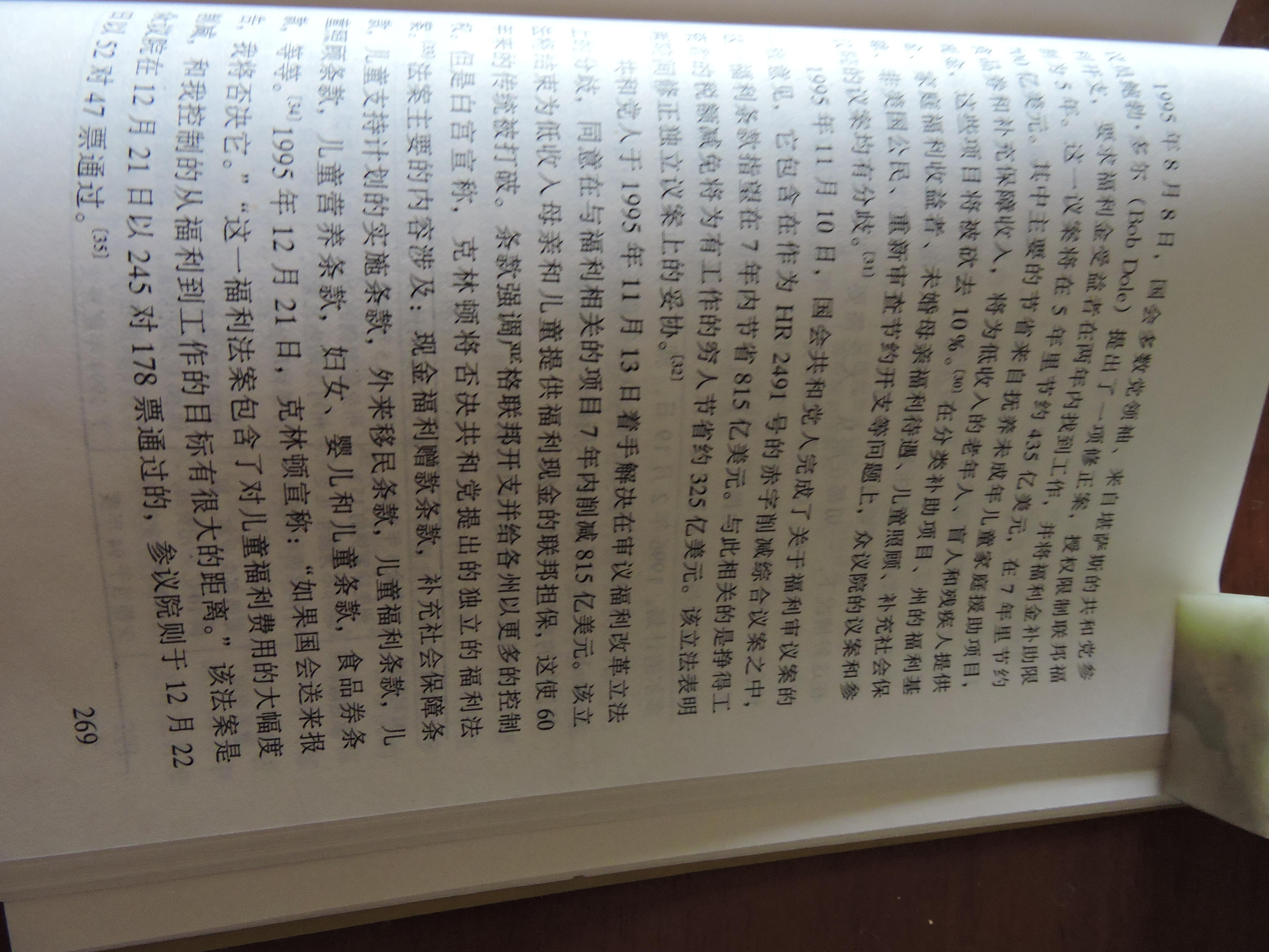 DSCN9086.JPG