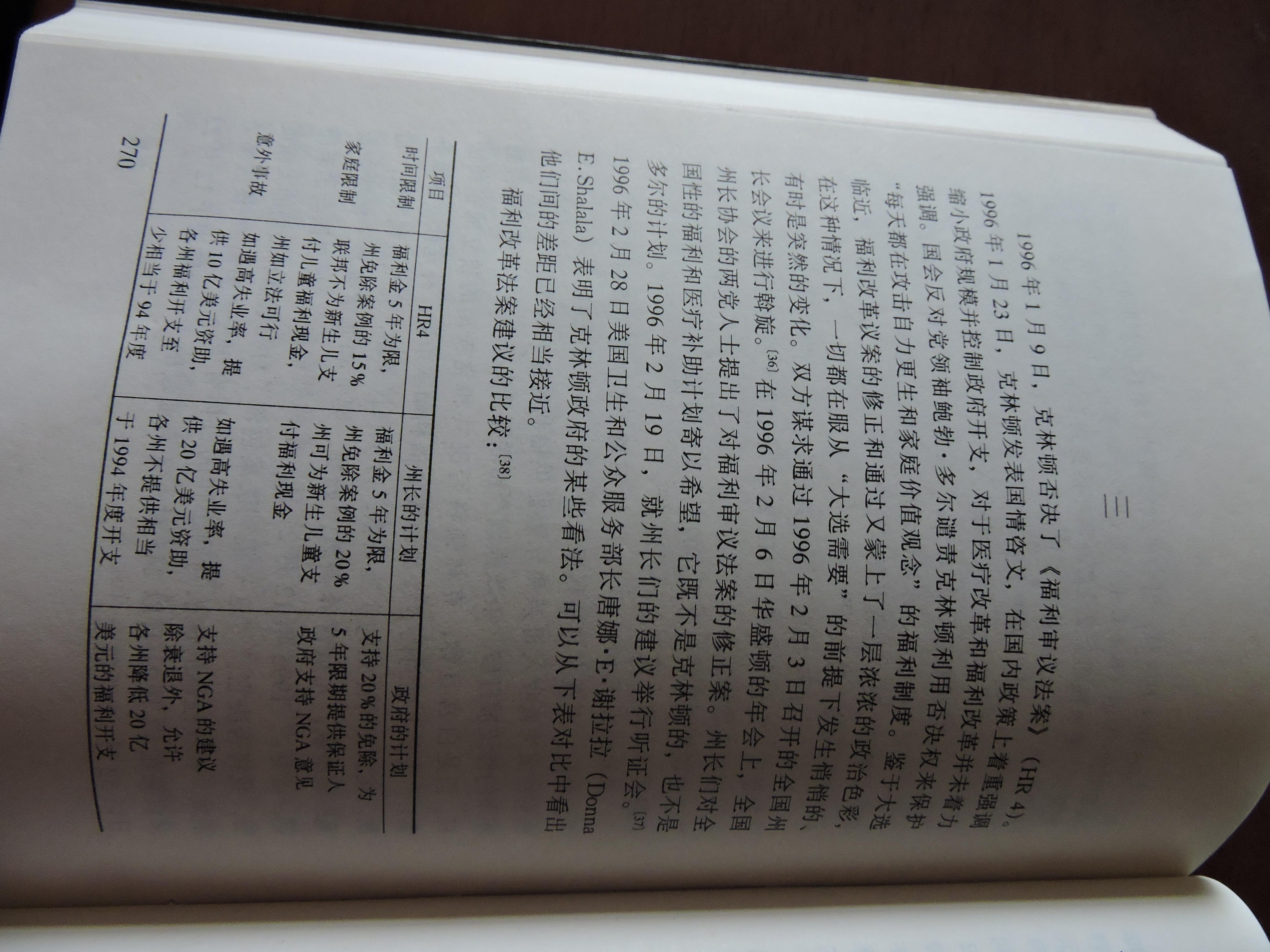 DSCN9087.JPG