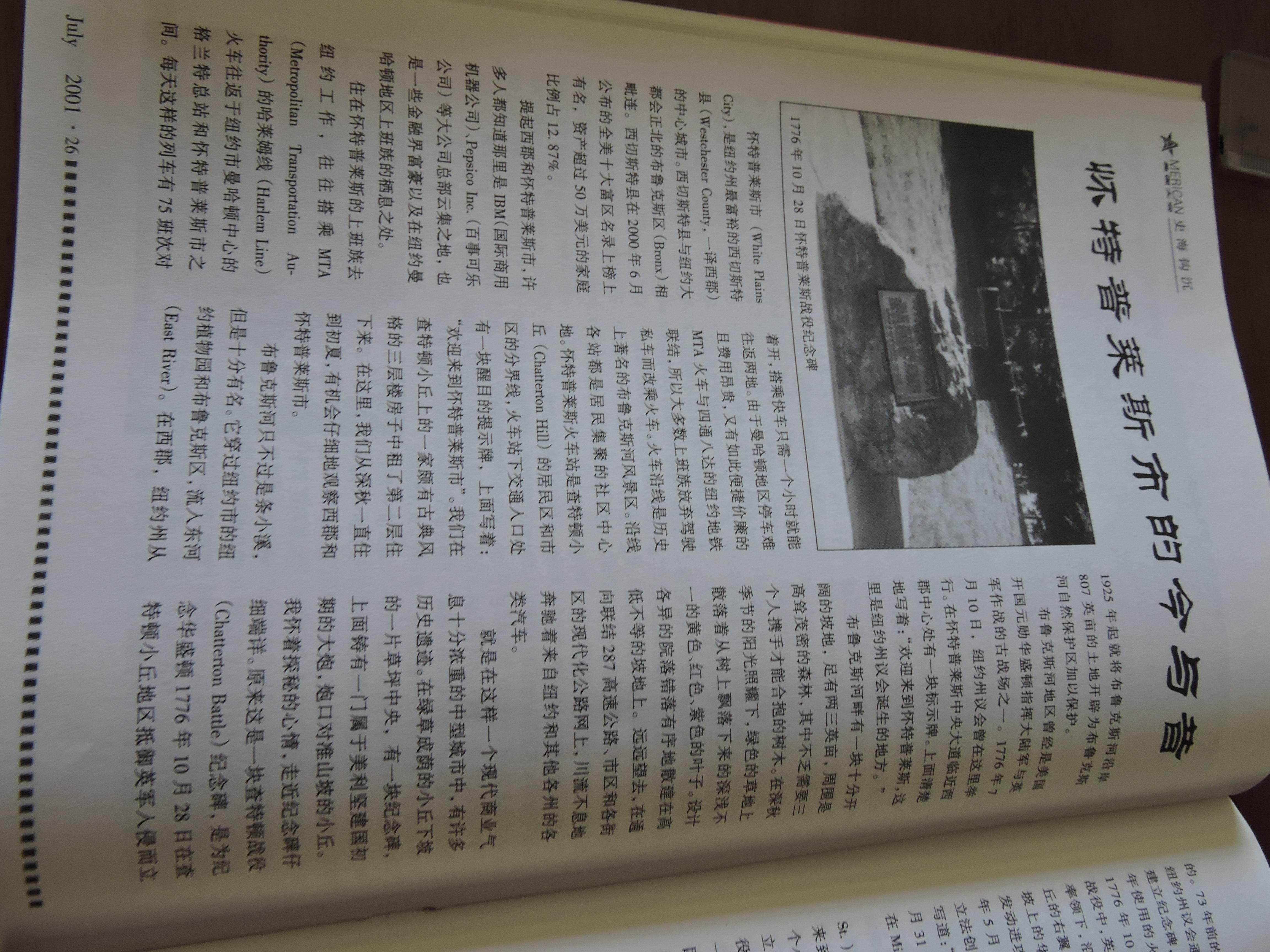 DSCN9208.JPG