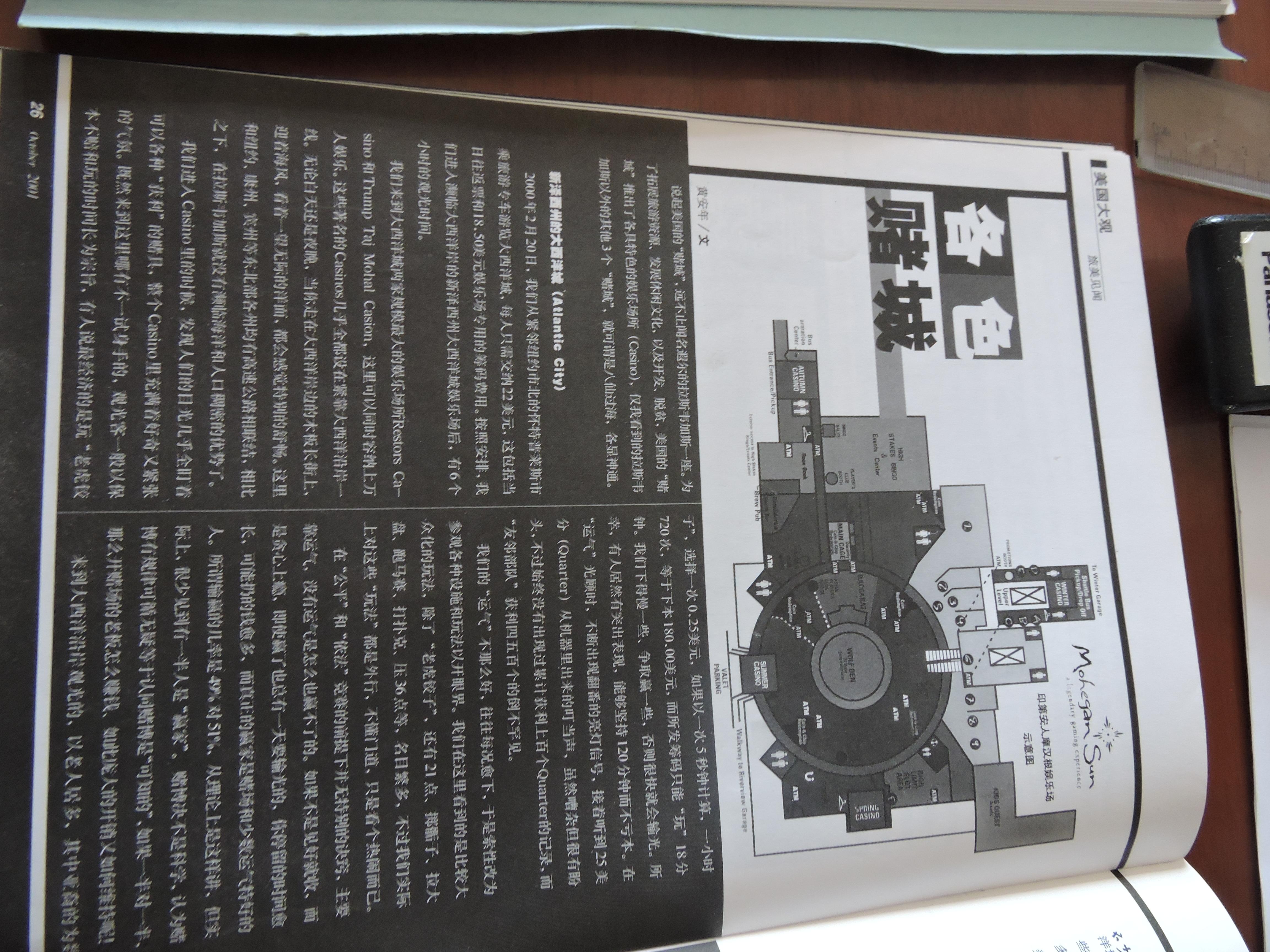 DSCN9223.JPG