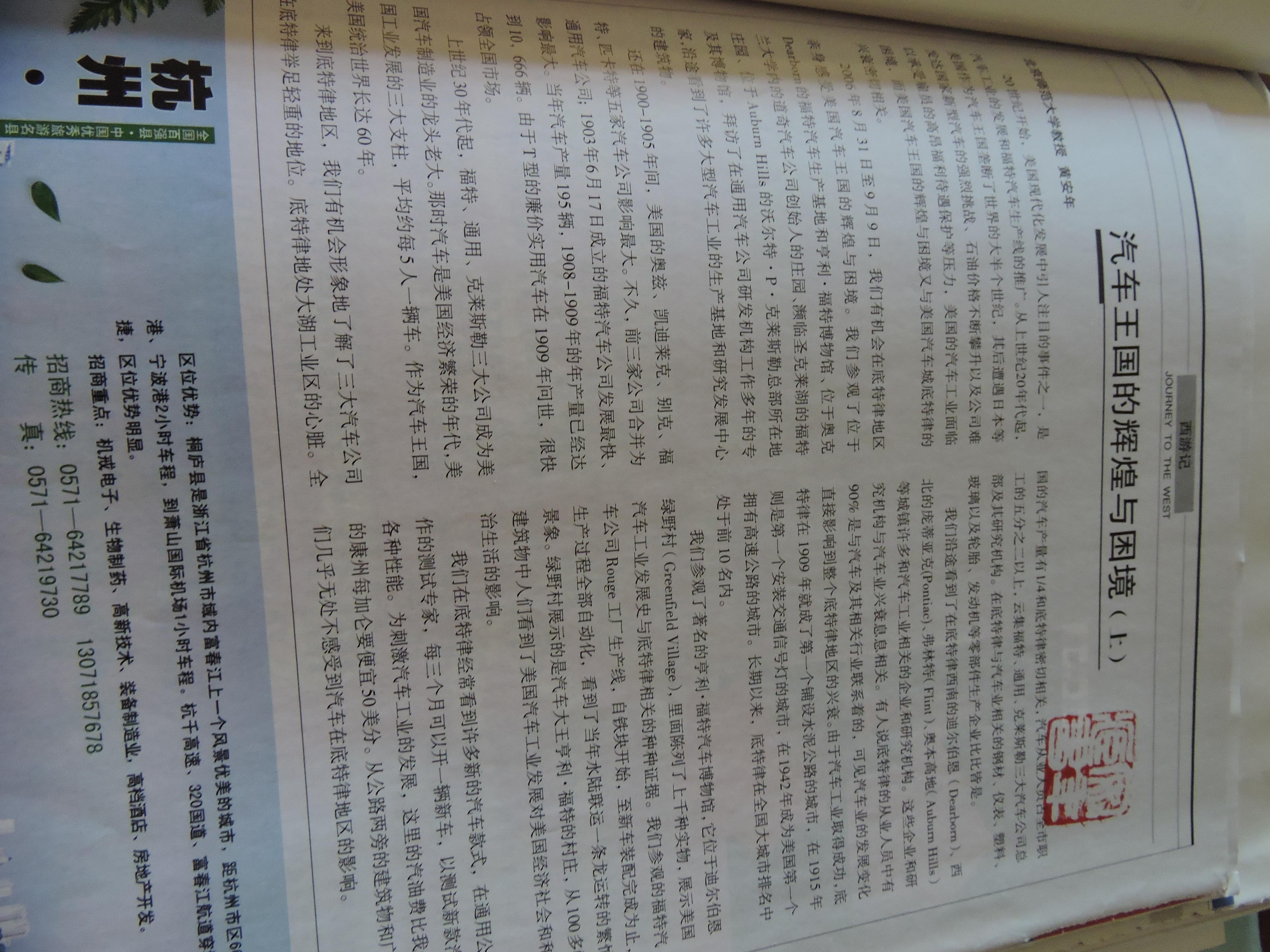 DSCN7924.JPG