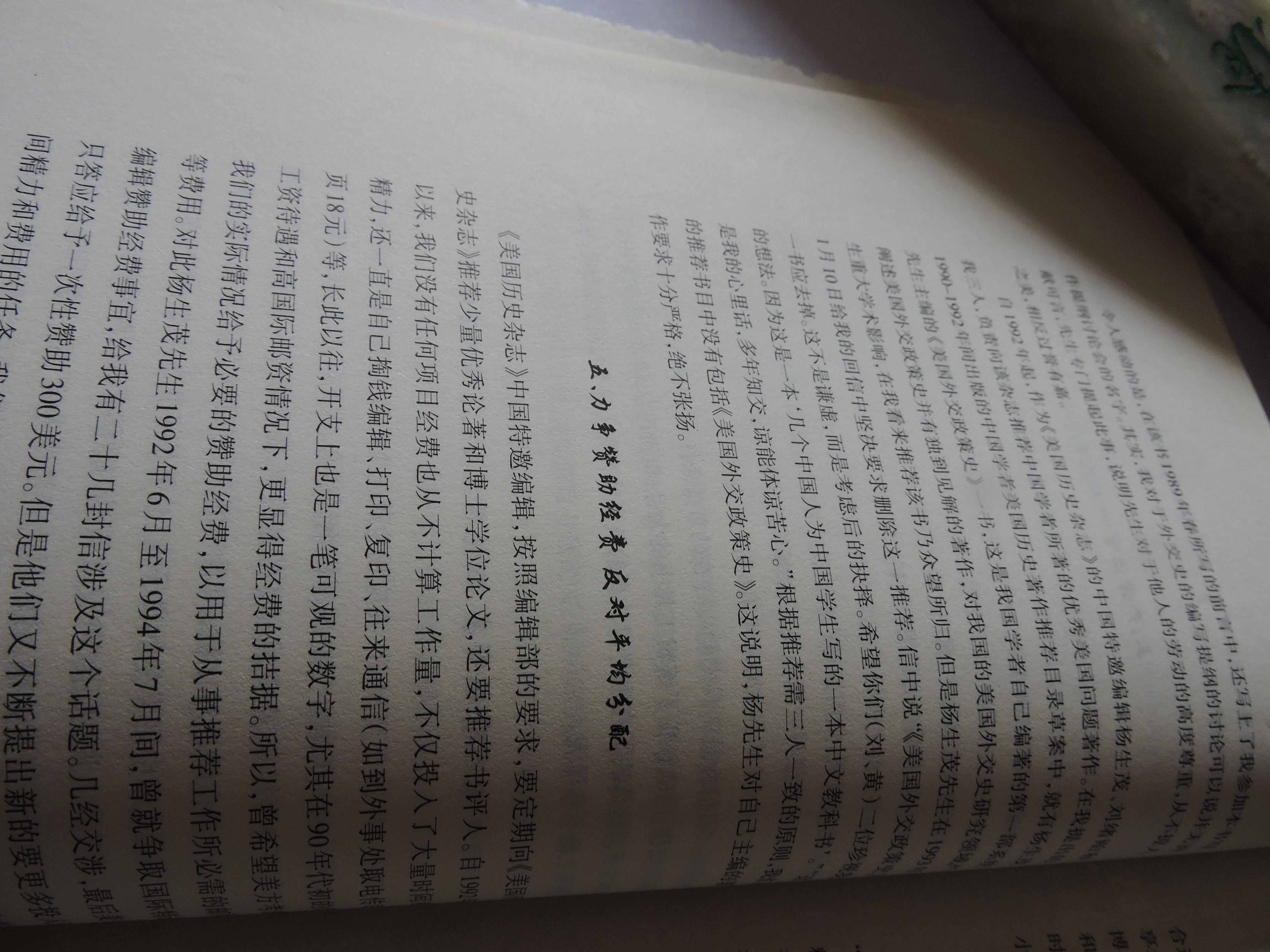DSCN8454.JPG