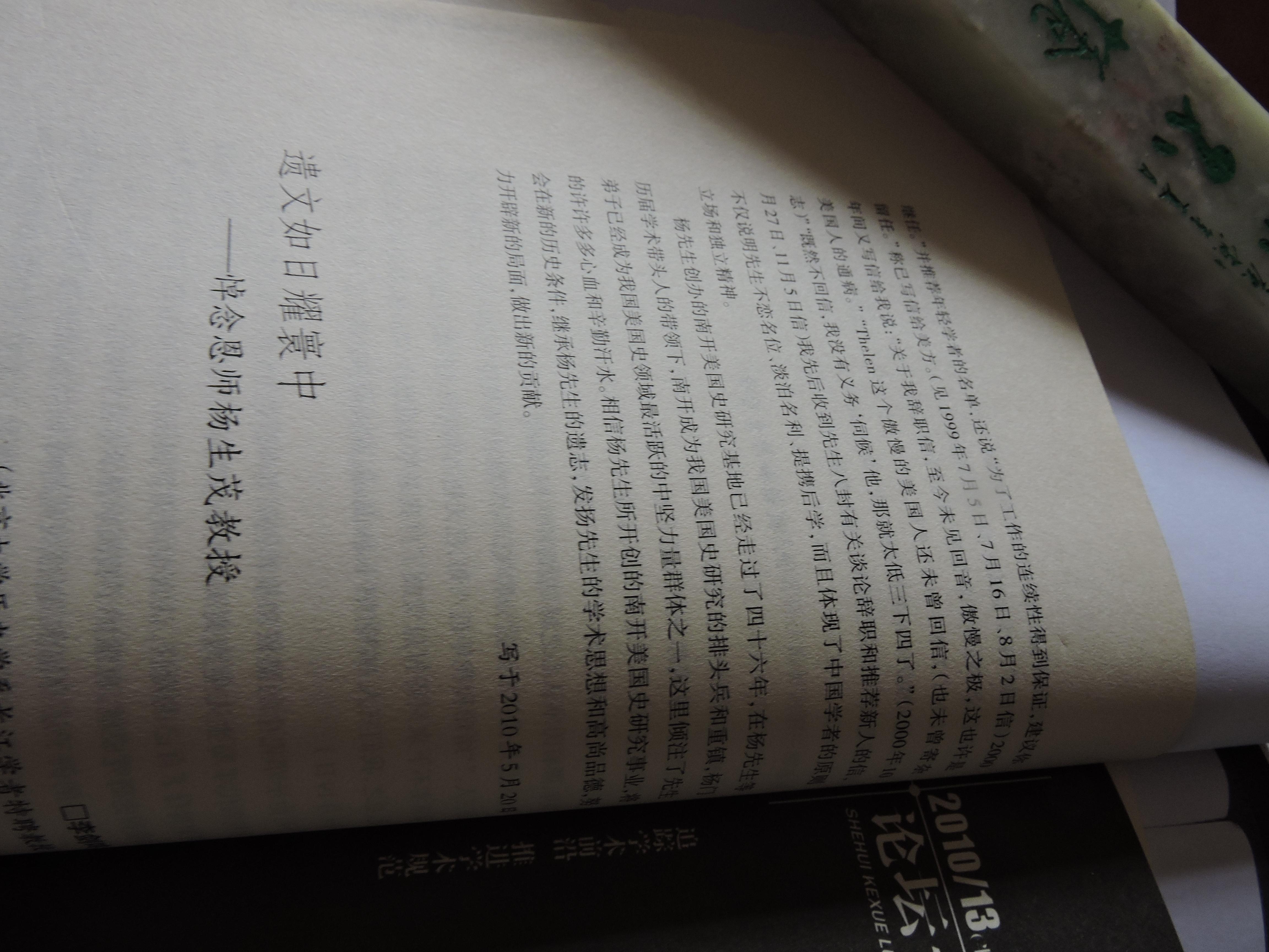 DSCN8456.JPG