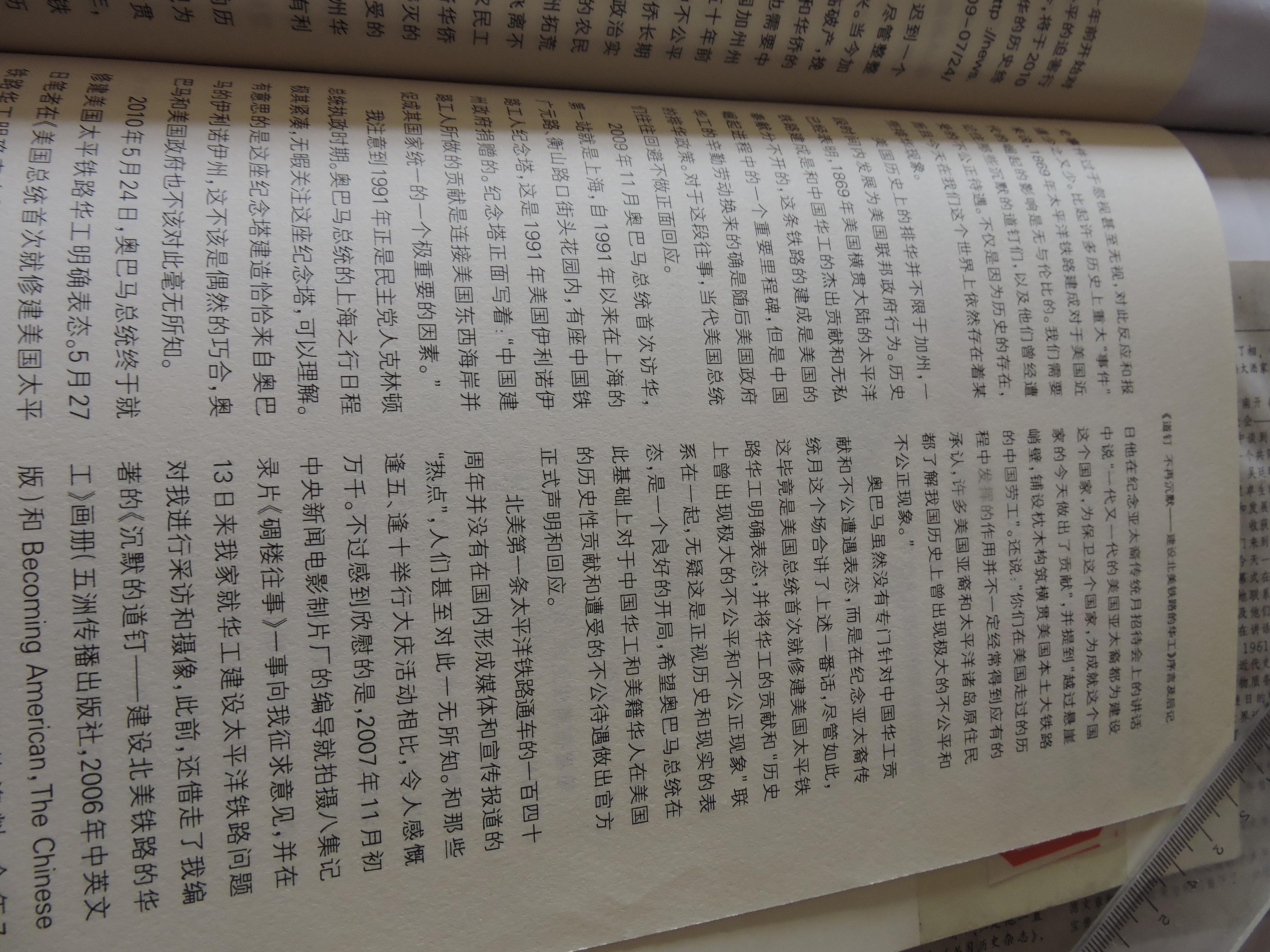 DSCN8463.JPG