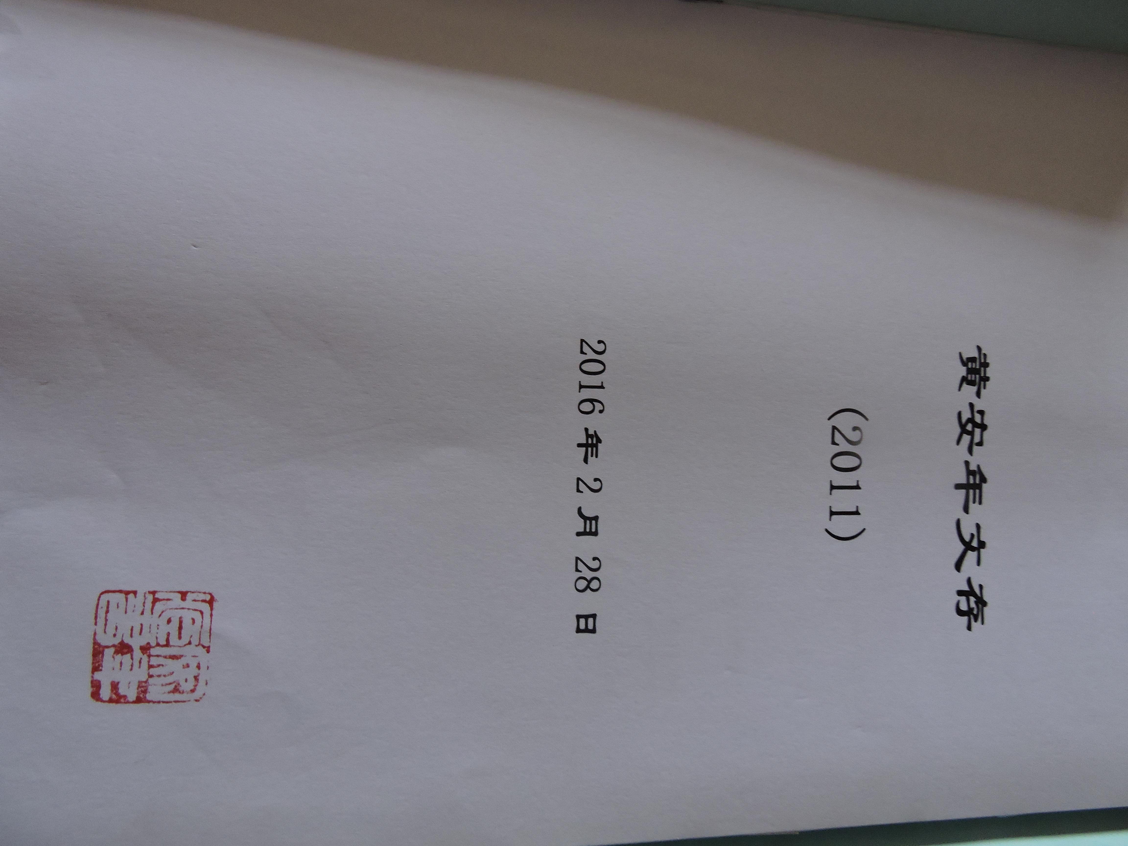 DSCN8492.JPG