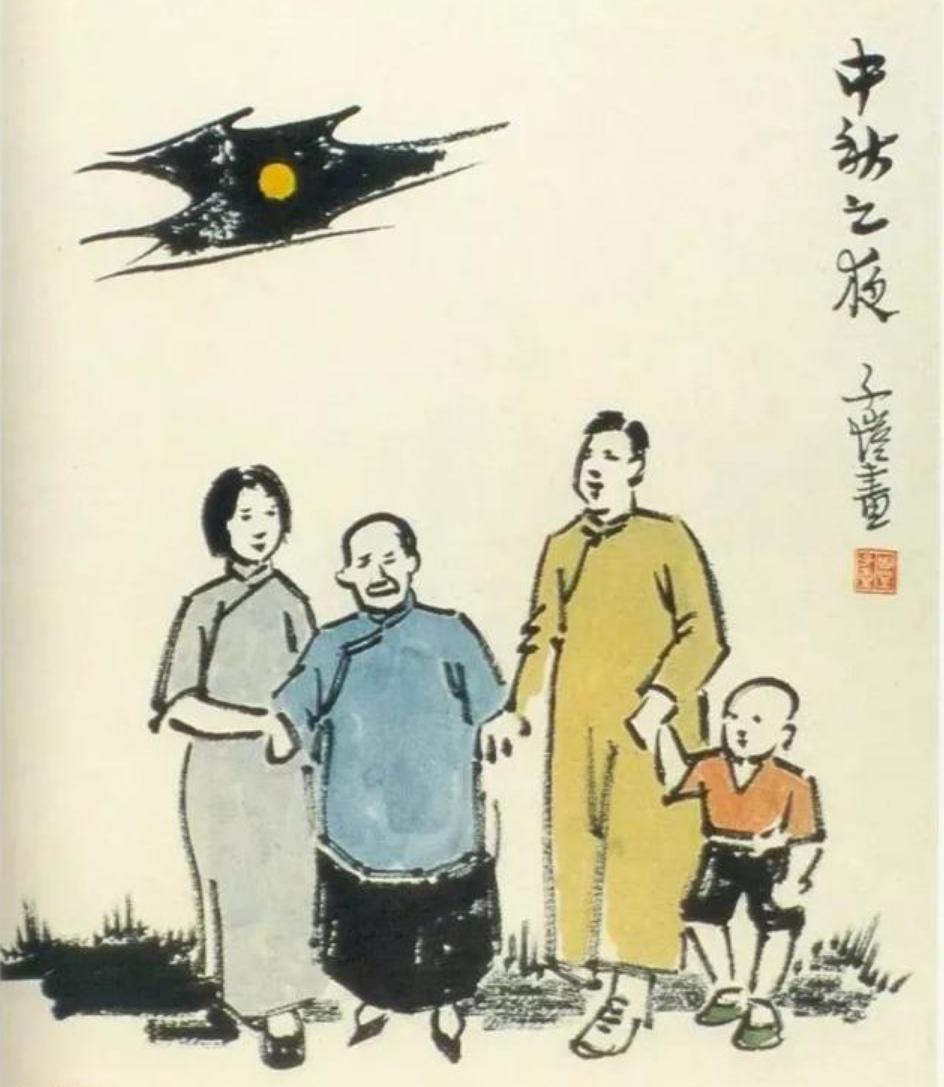 中秋节赏月.png