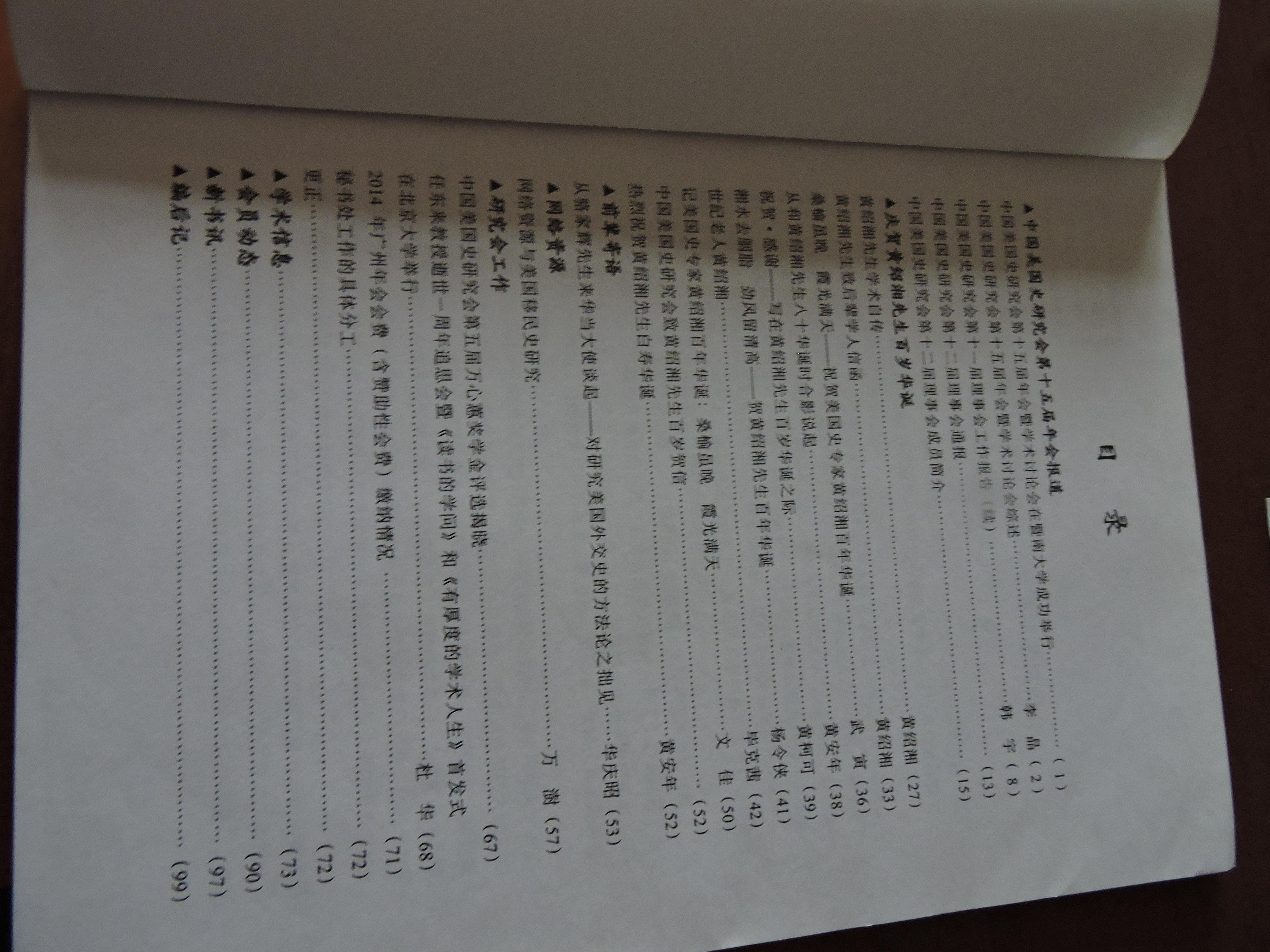 DSCN8620.JPG