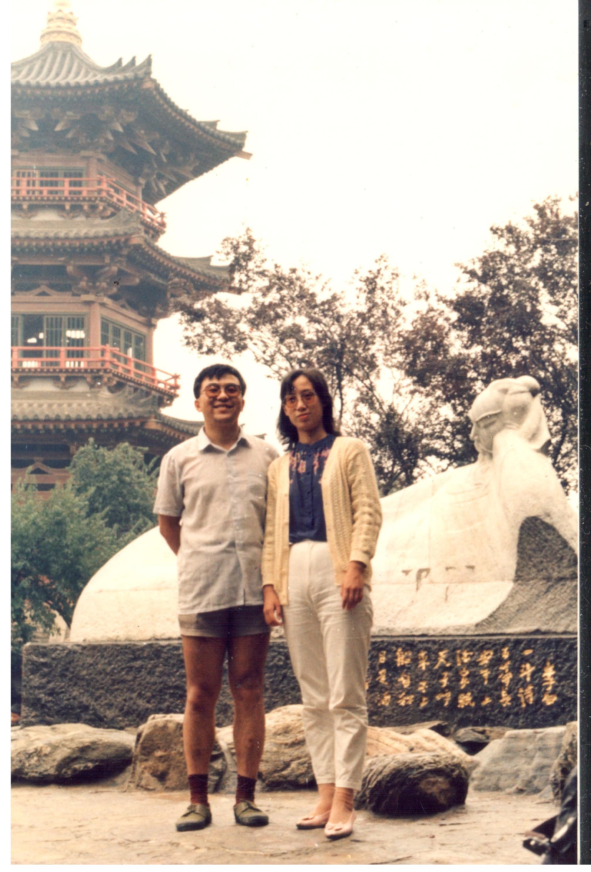 1989 2.jpg