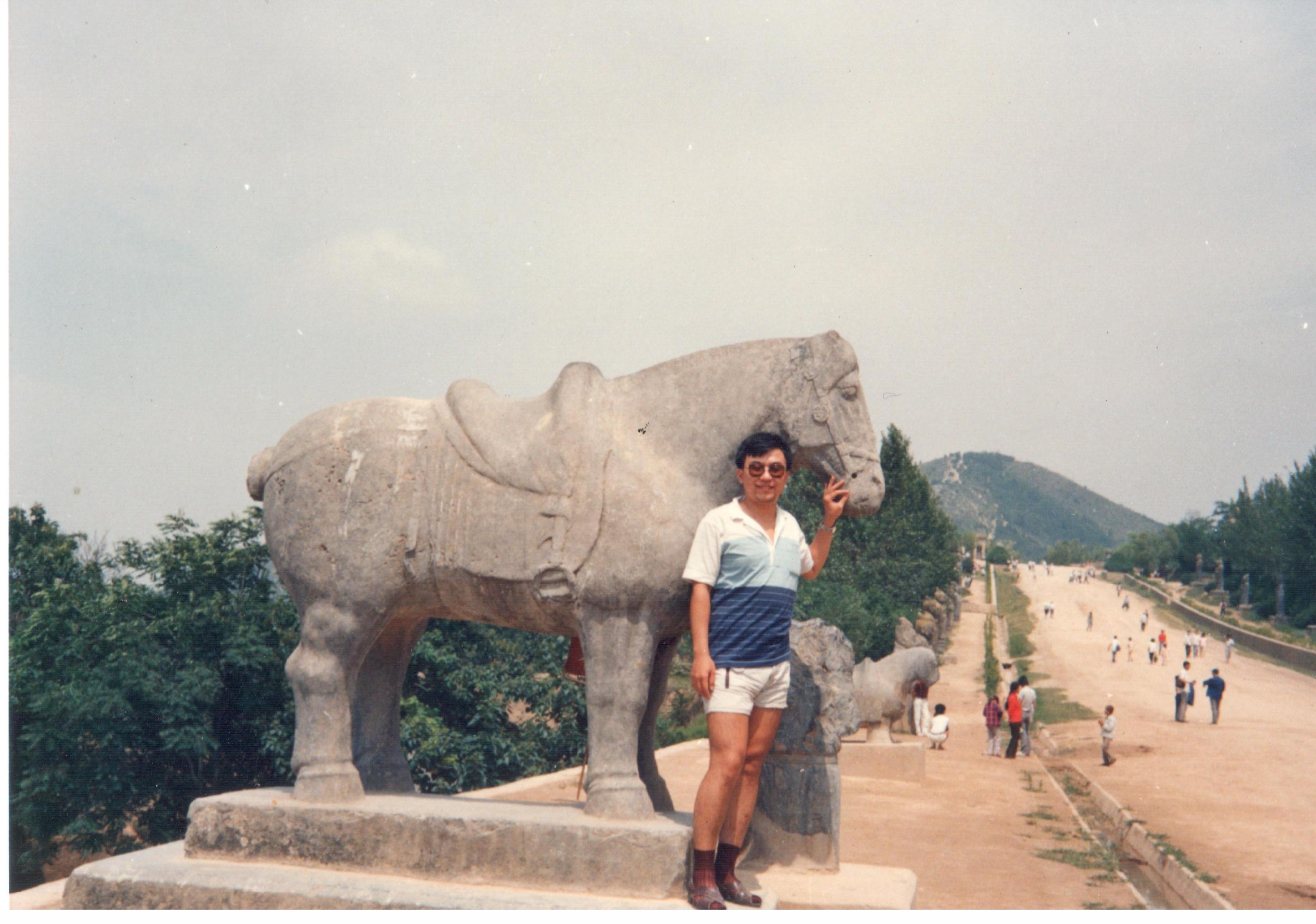 1989 3.jpg