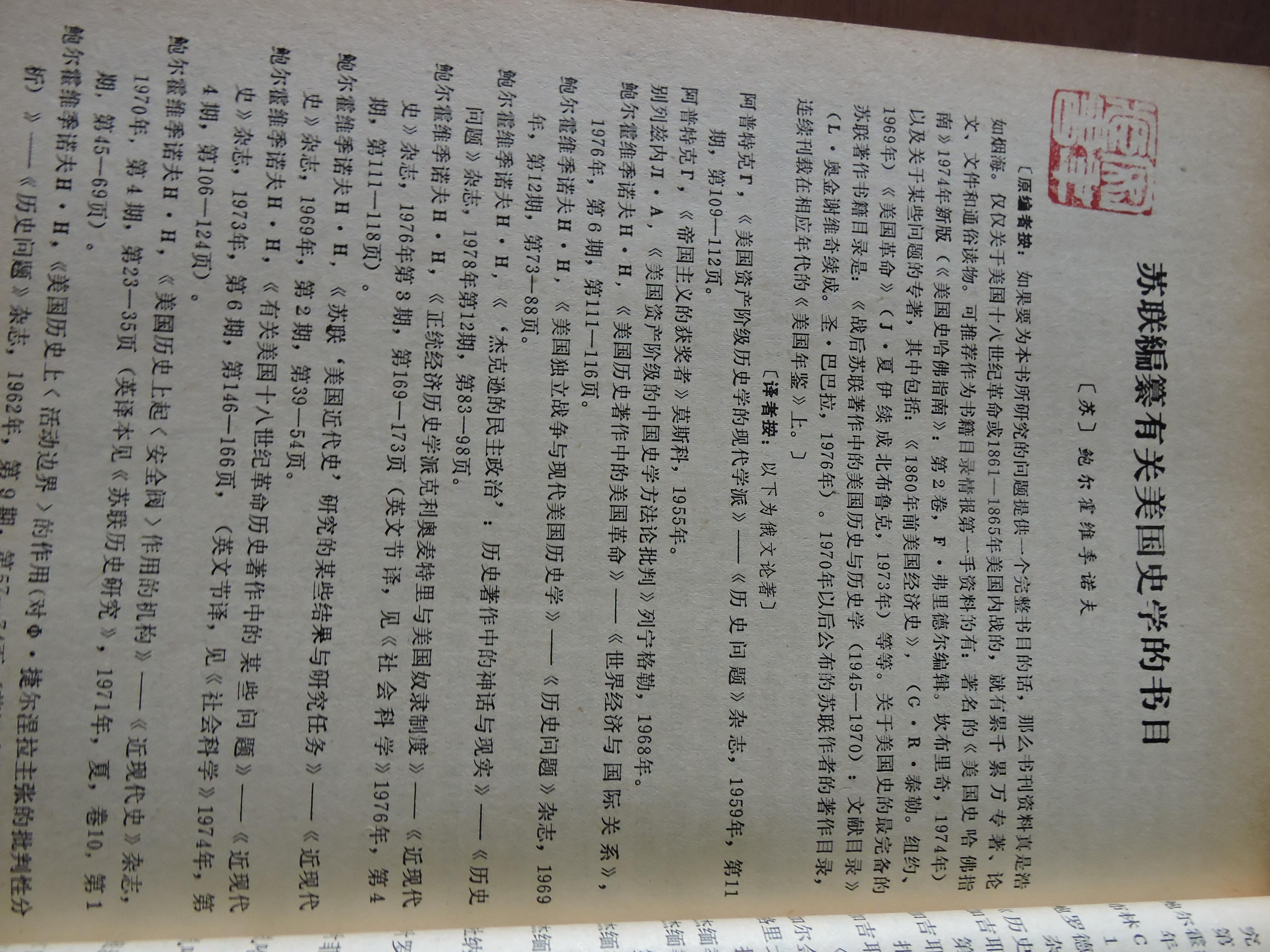 DSCN9596.JPG