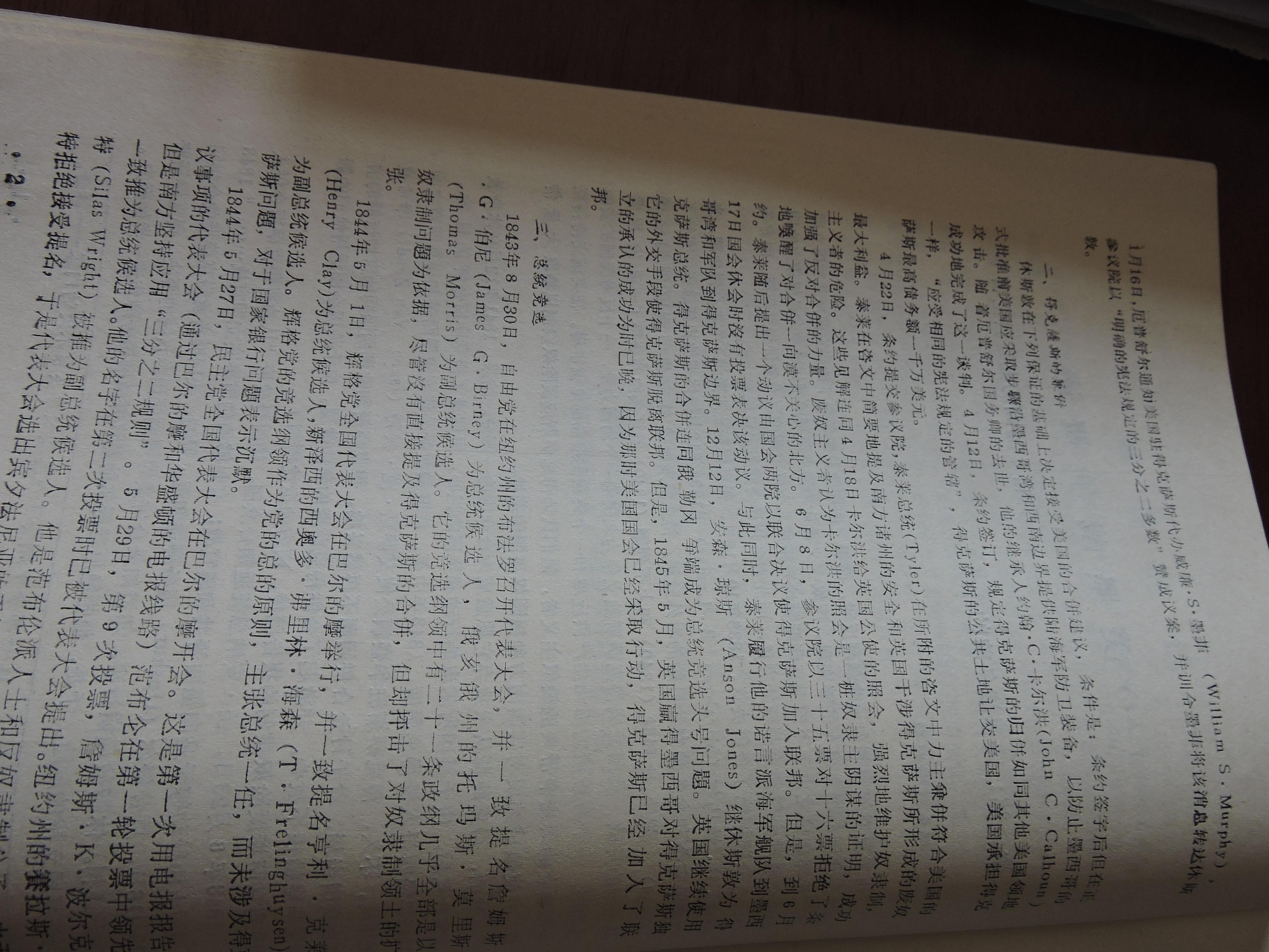 DSCN9644.JPG