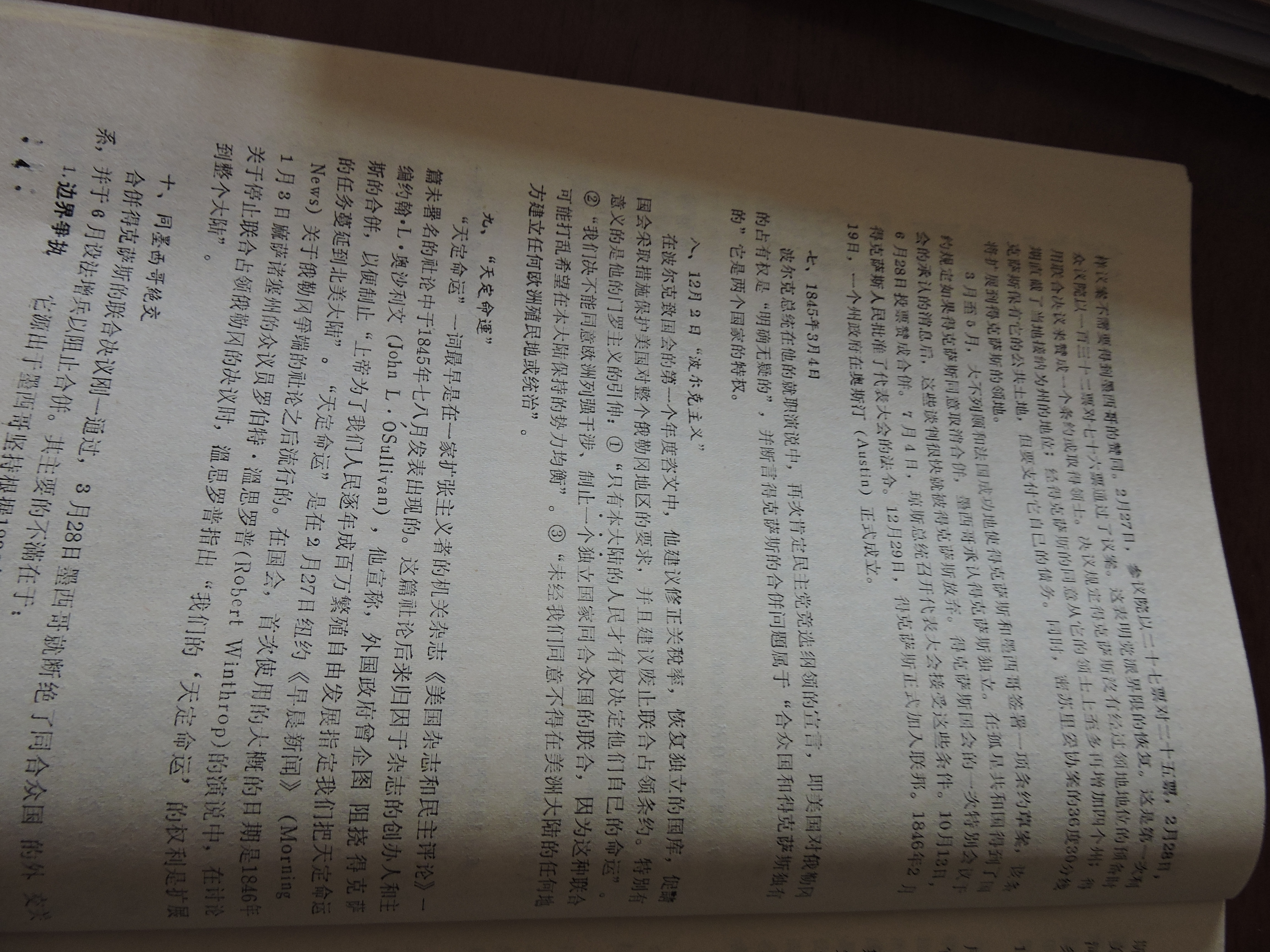 DSCN9646.JPG