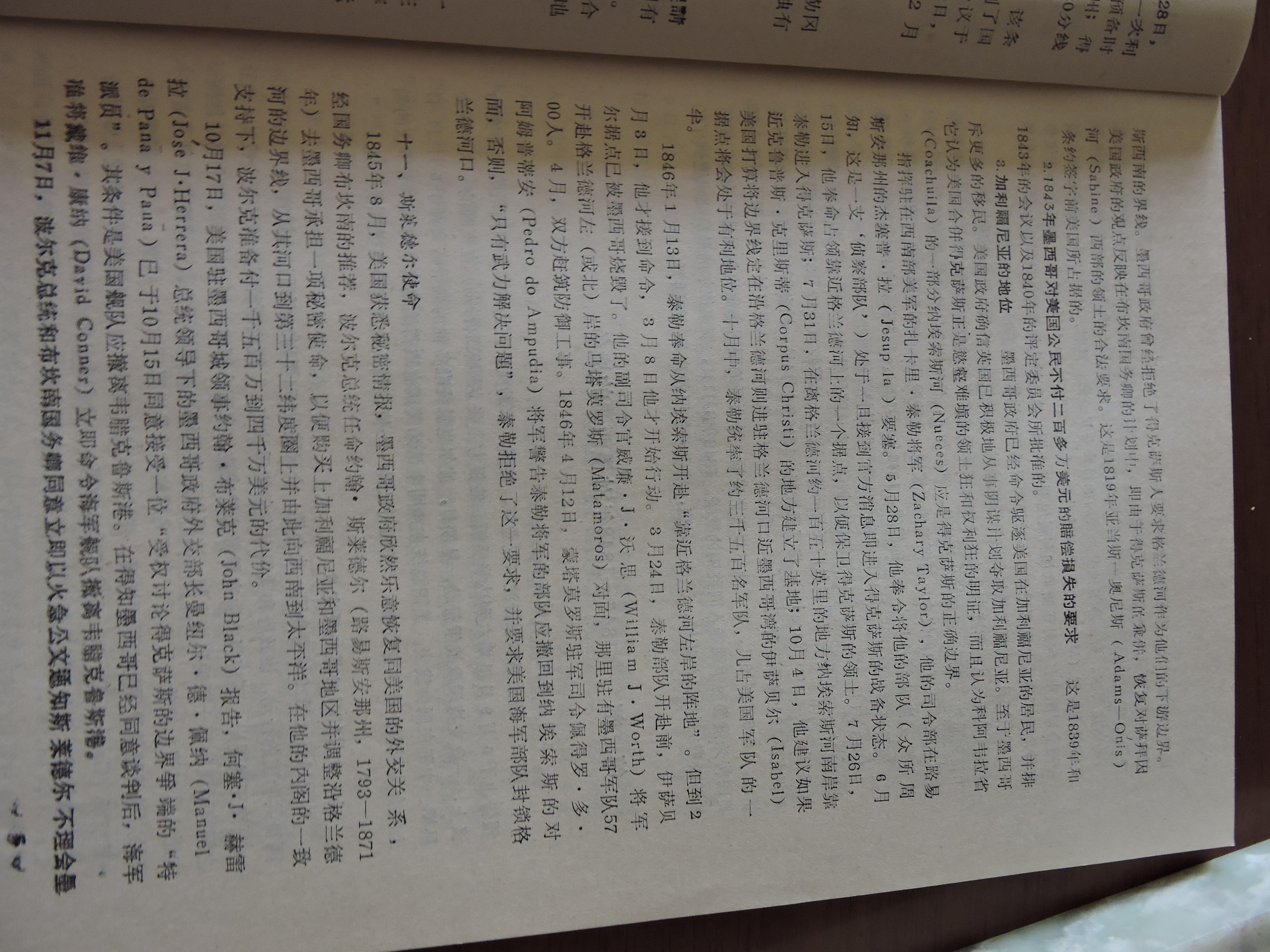 DSCN9647.JPG