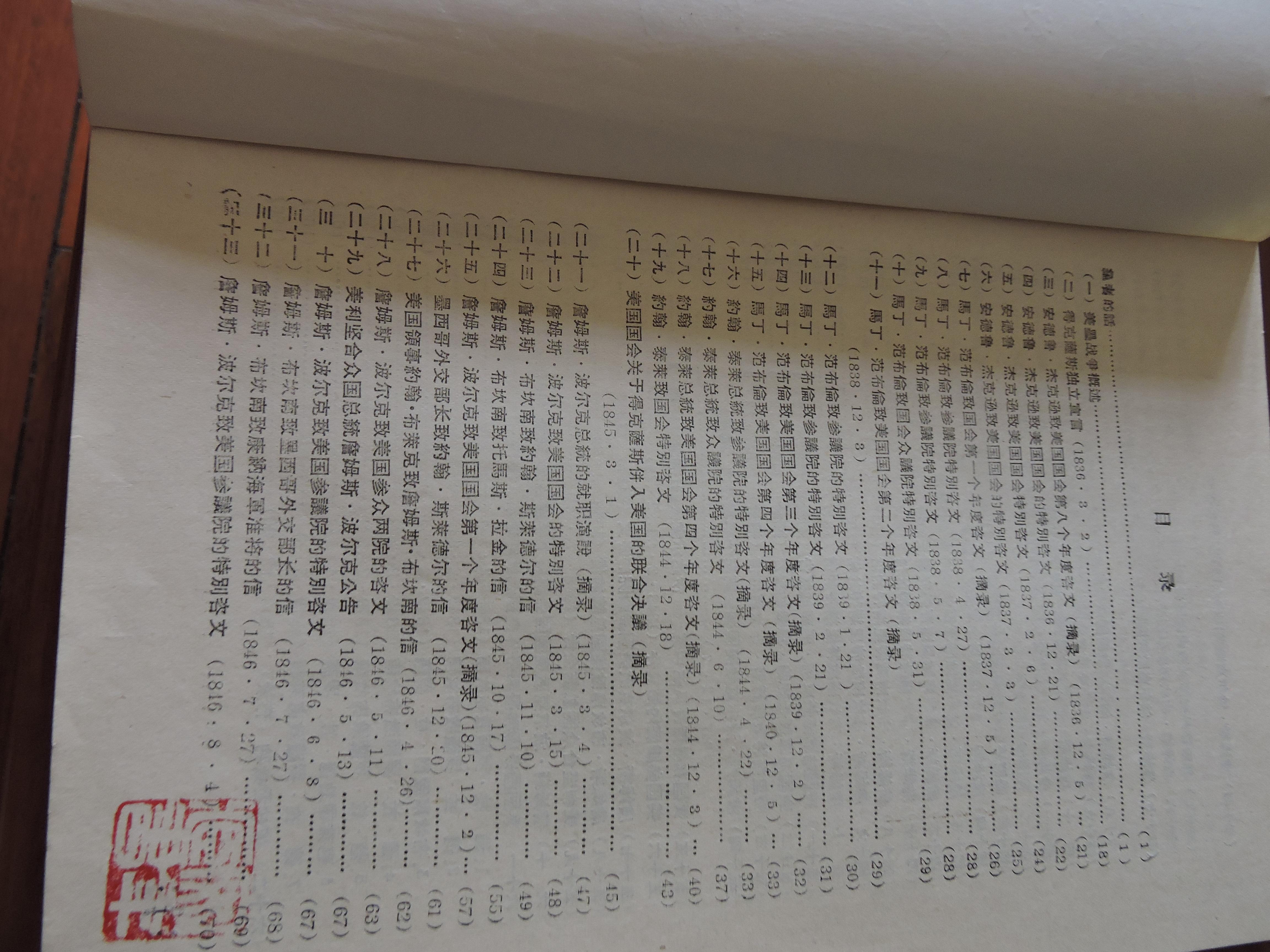 DSCN9642.JPG