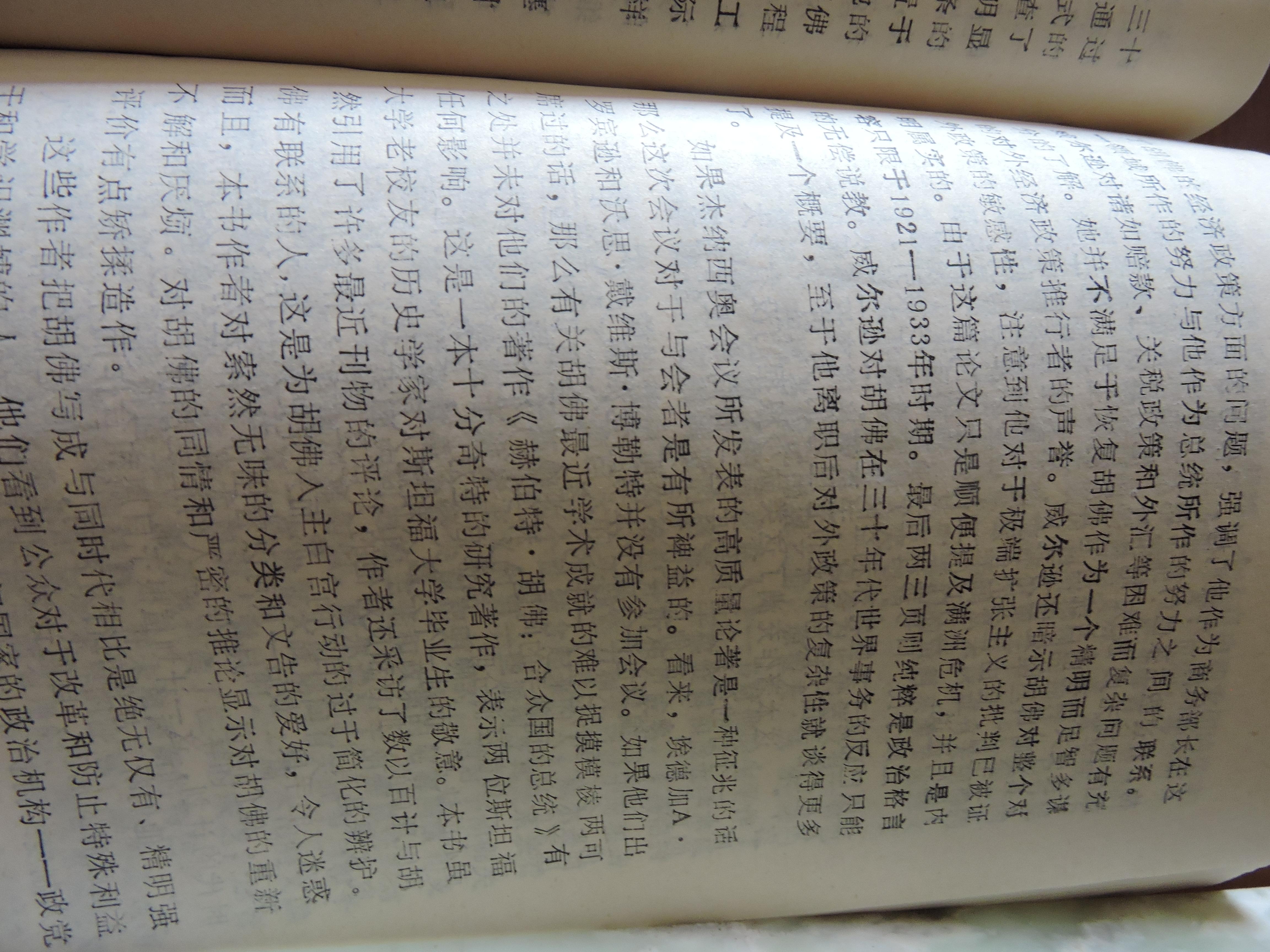 DSCN9677.JPG