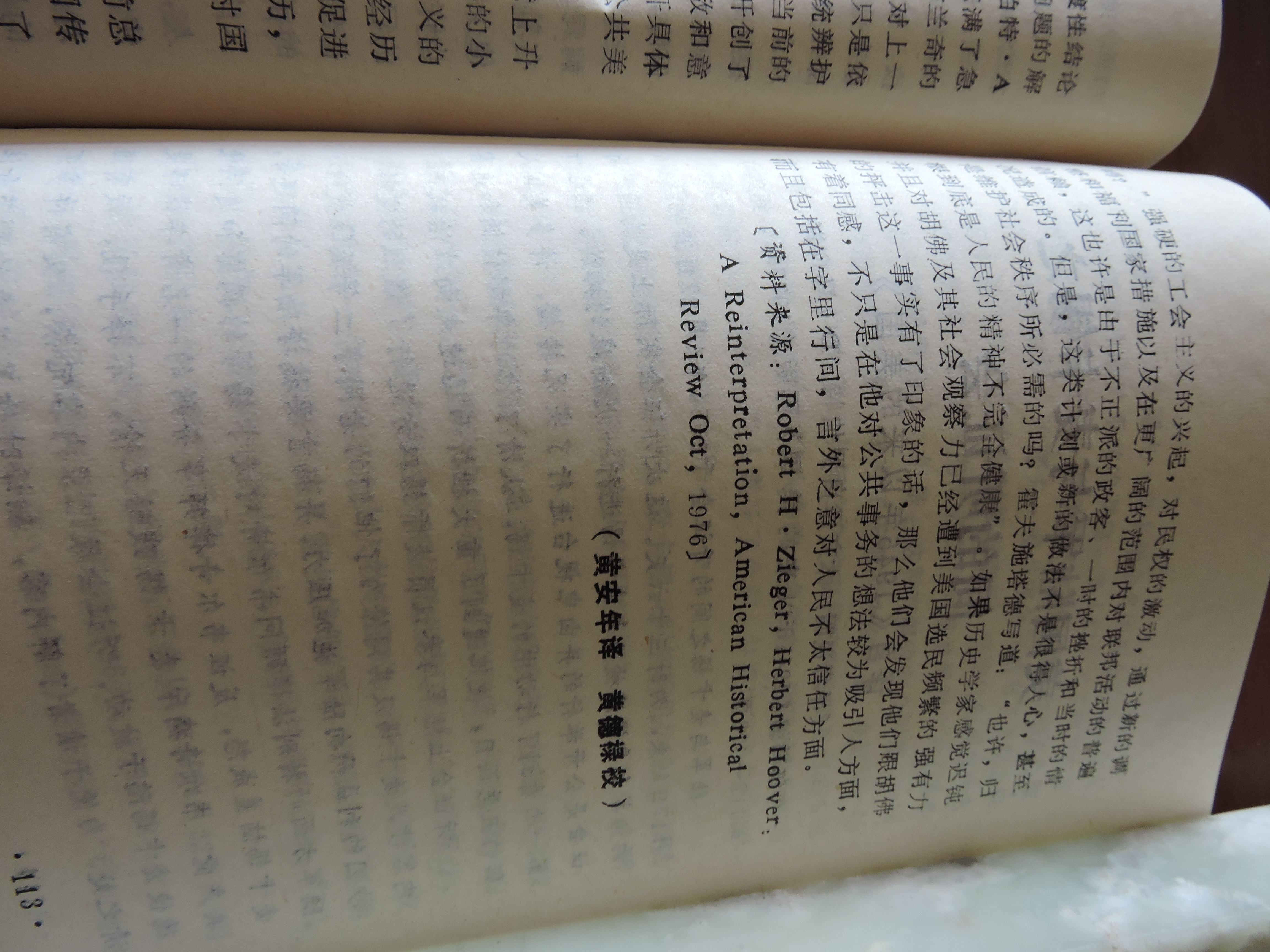 DSCN9683.JPG