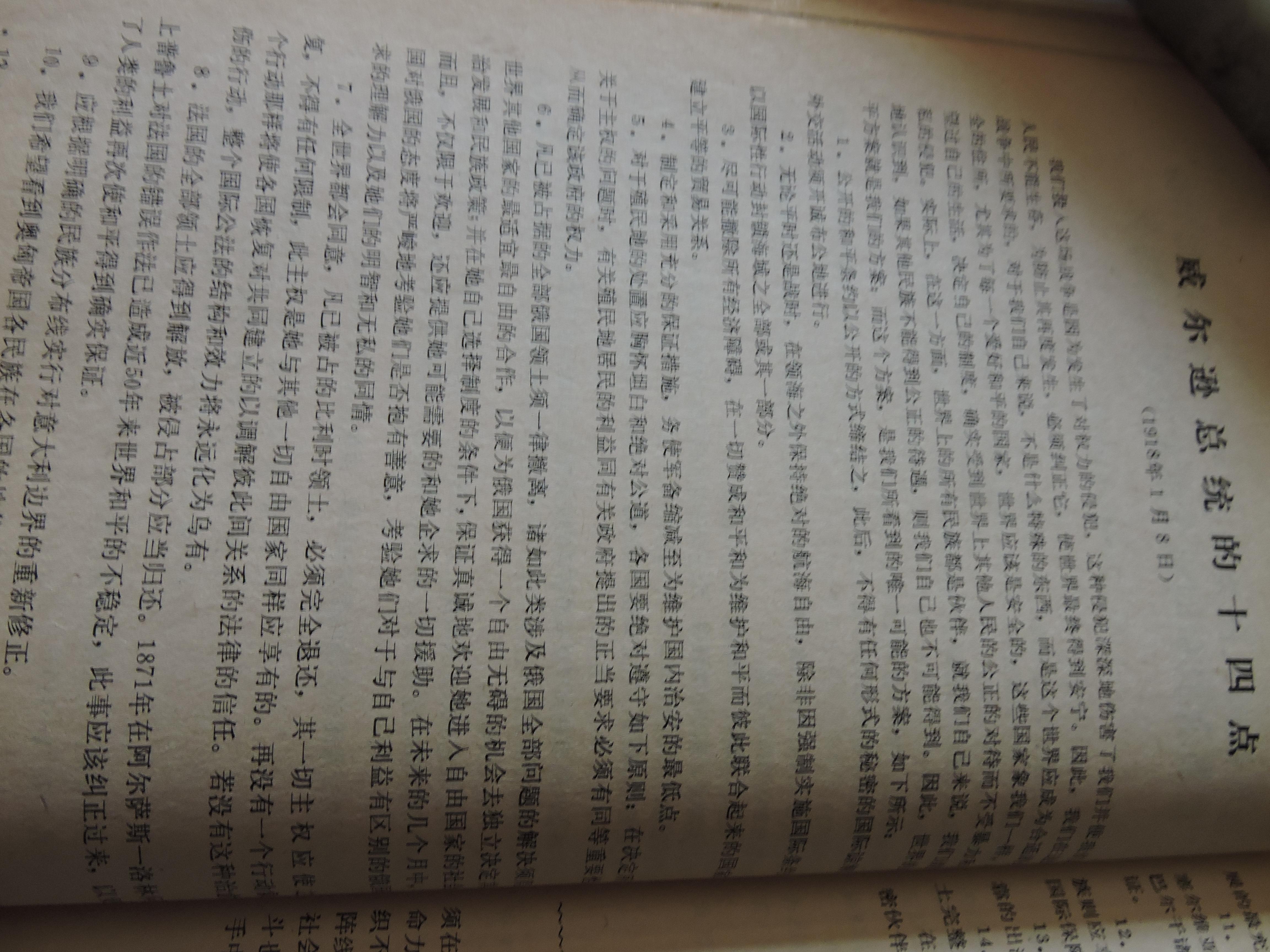 DSCN9687.JPG