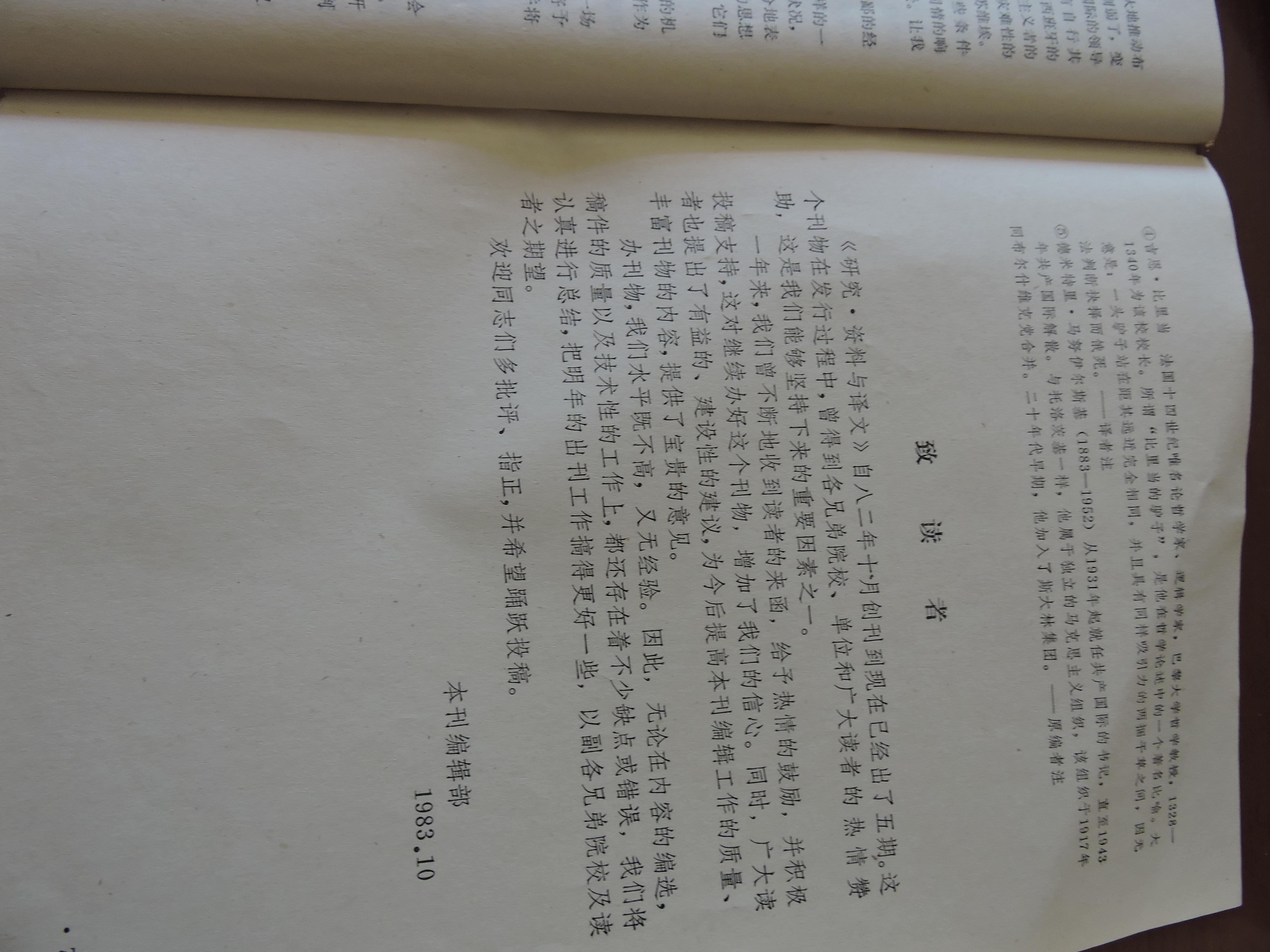 DSCN9779.JPG