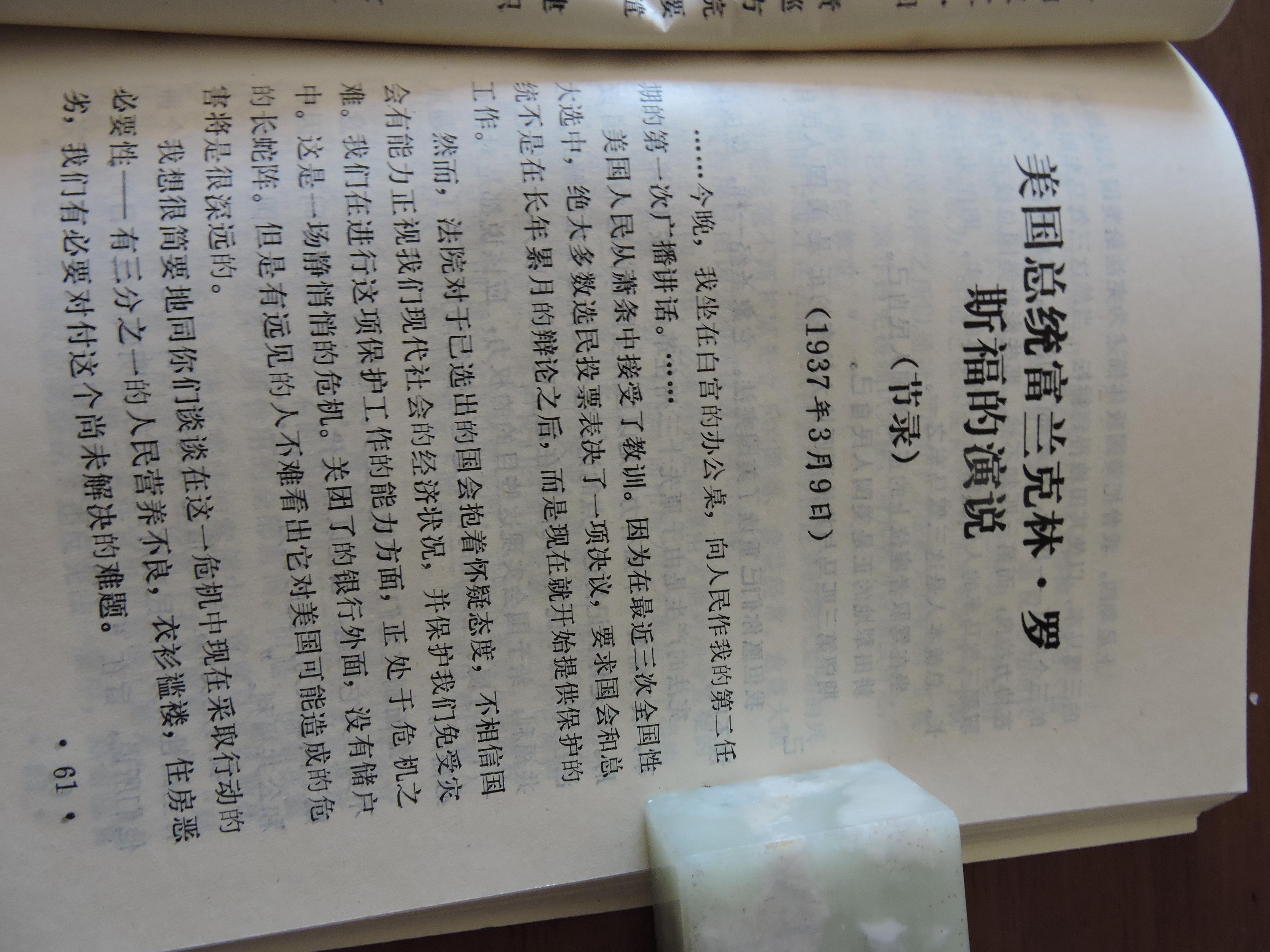 DSCN9832.JPG