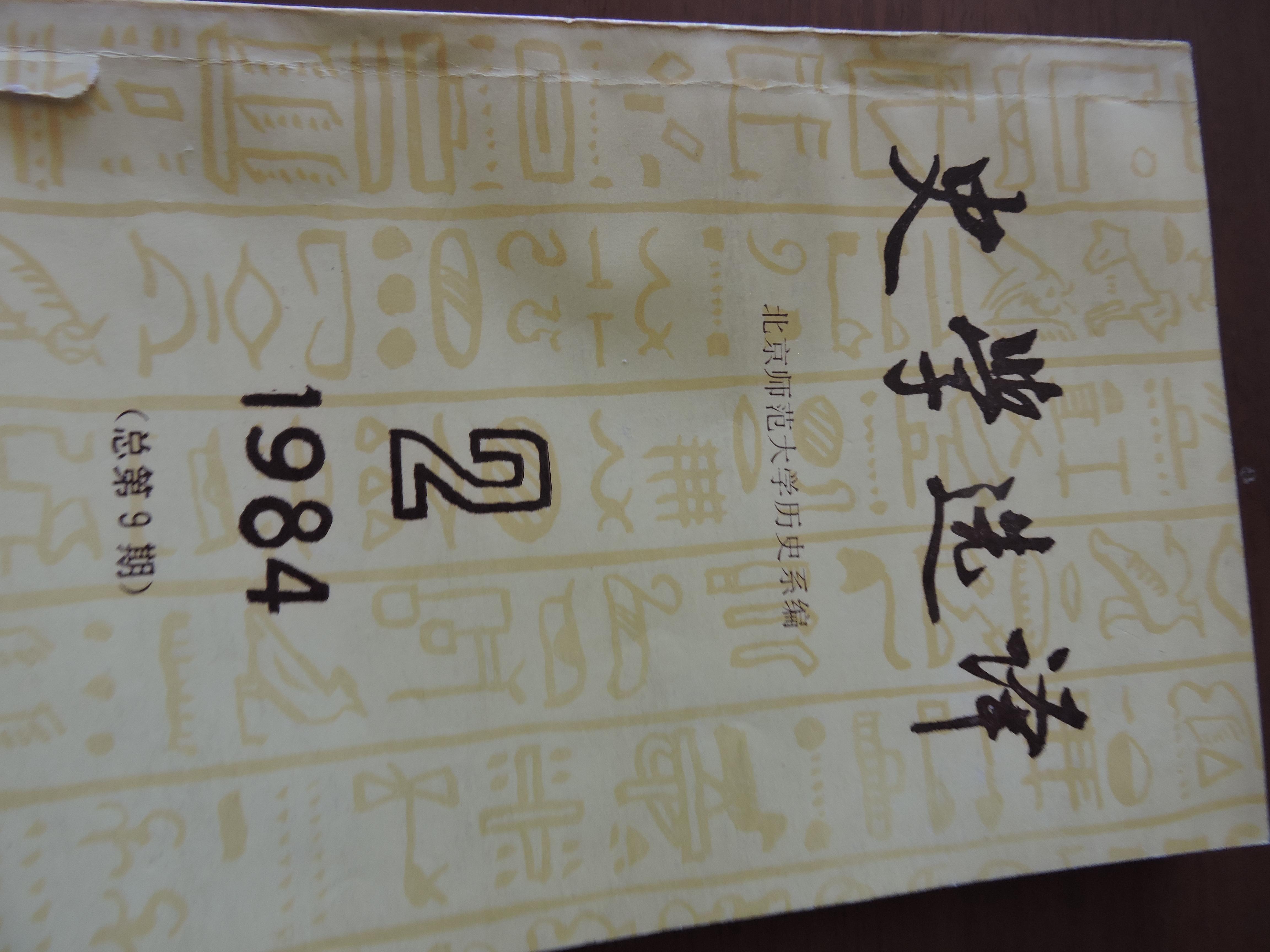 DSCN9826.JPG