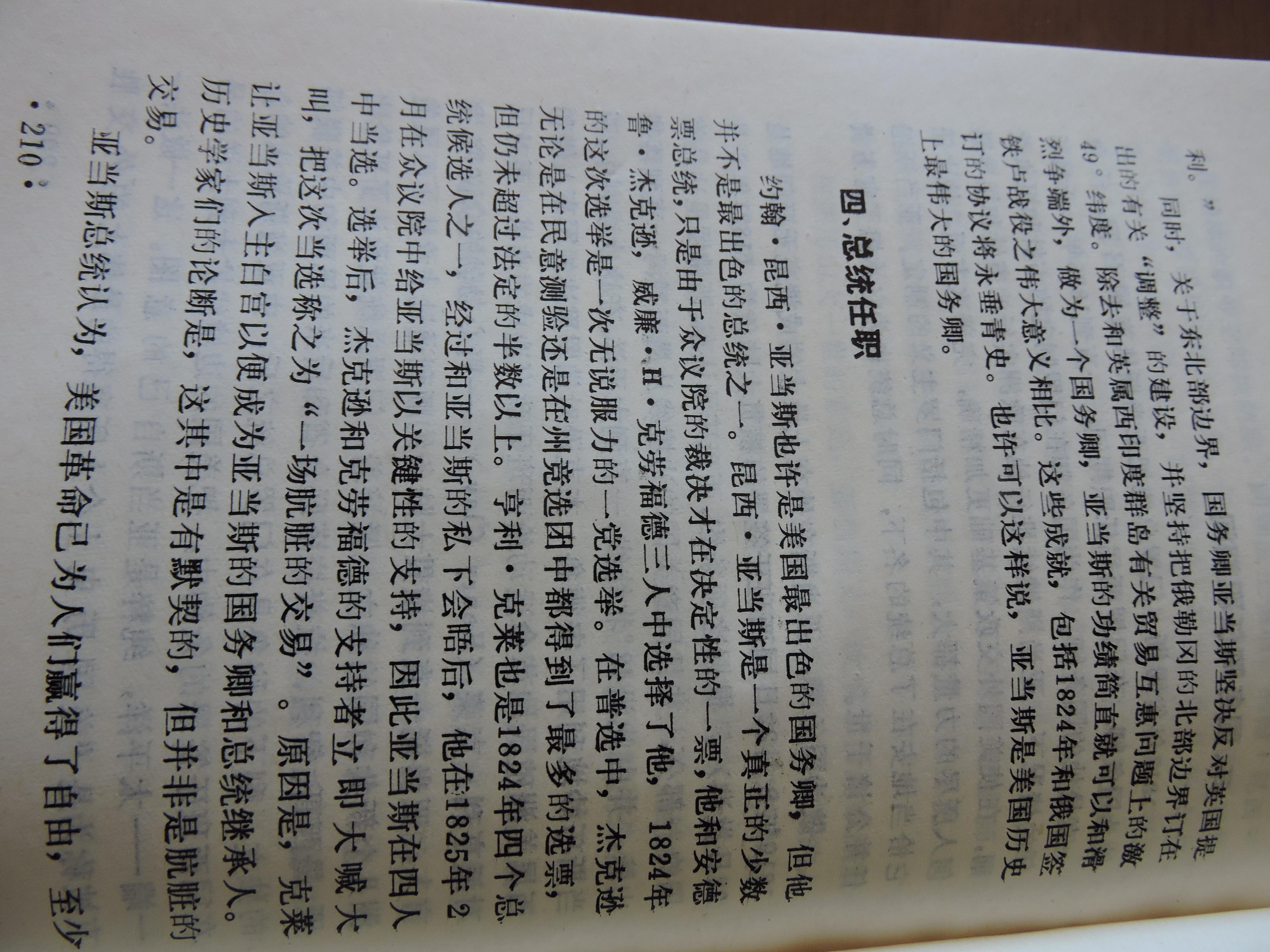 DSCN9874.JPG