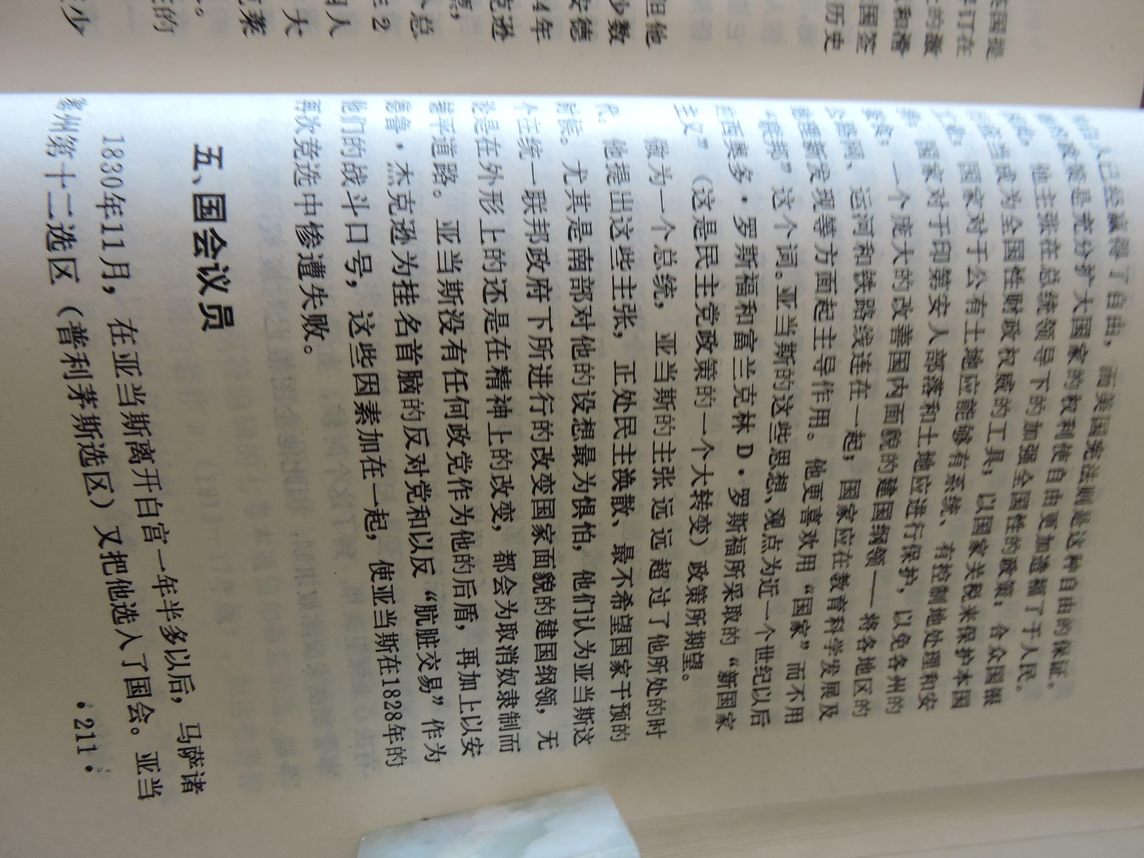 DSCN9875.JPG