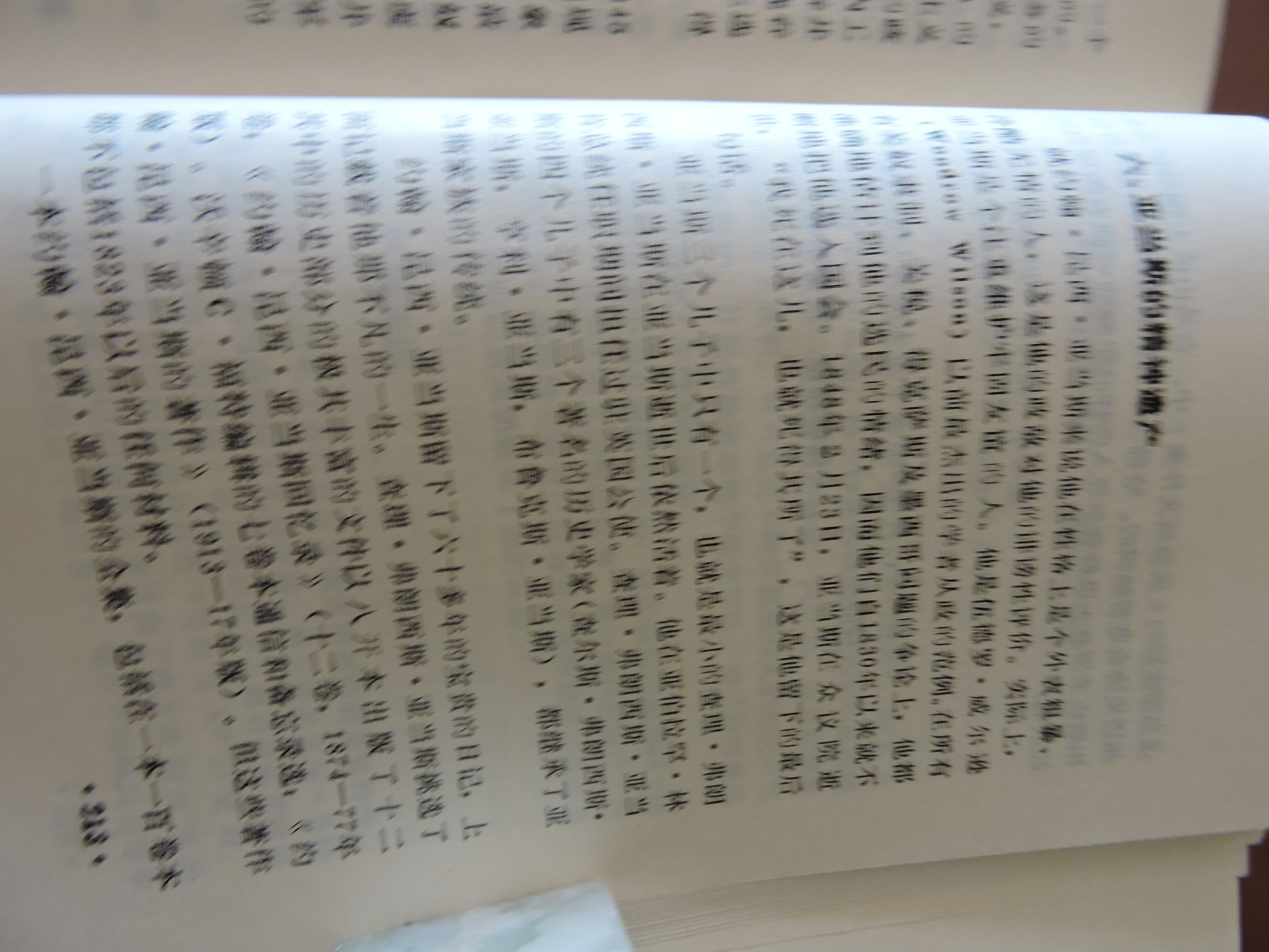 DSCN9877.JPG