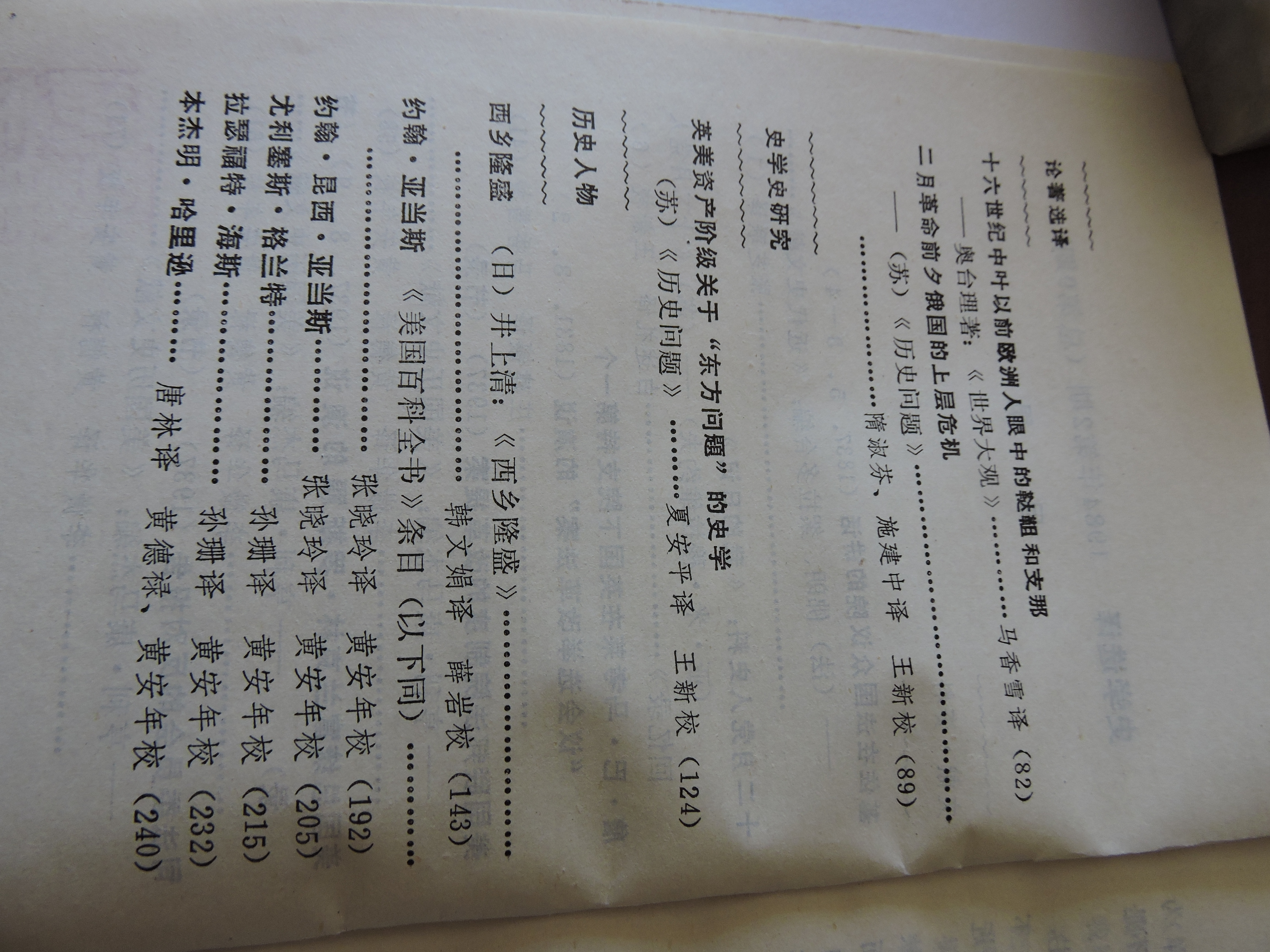 DSCN9855.JPG