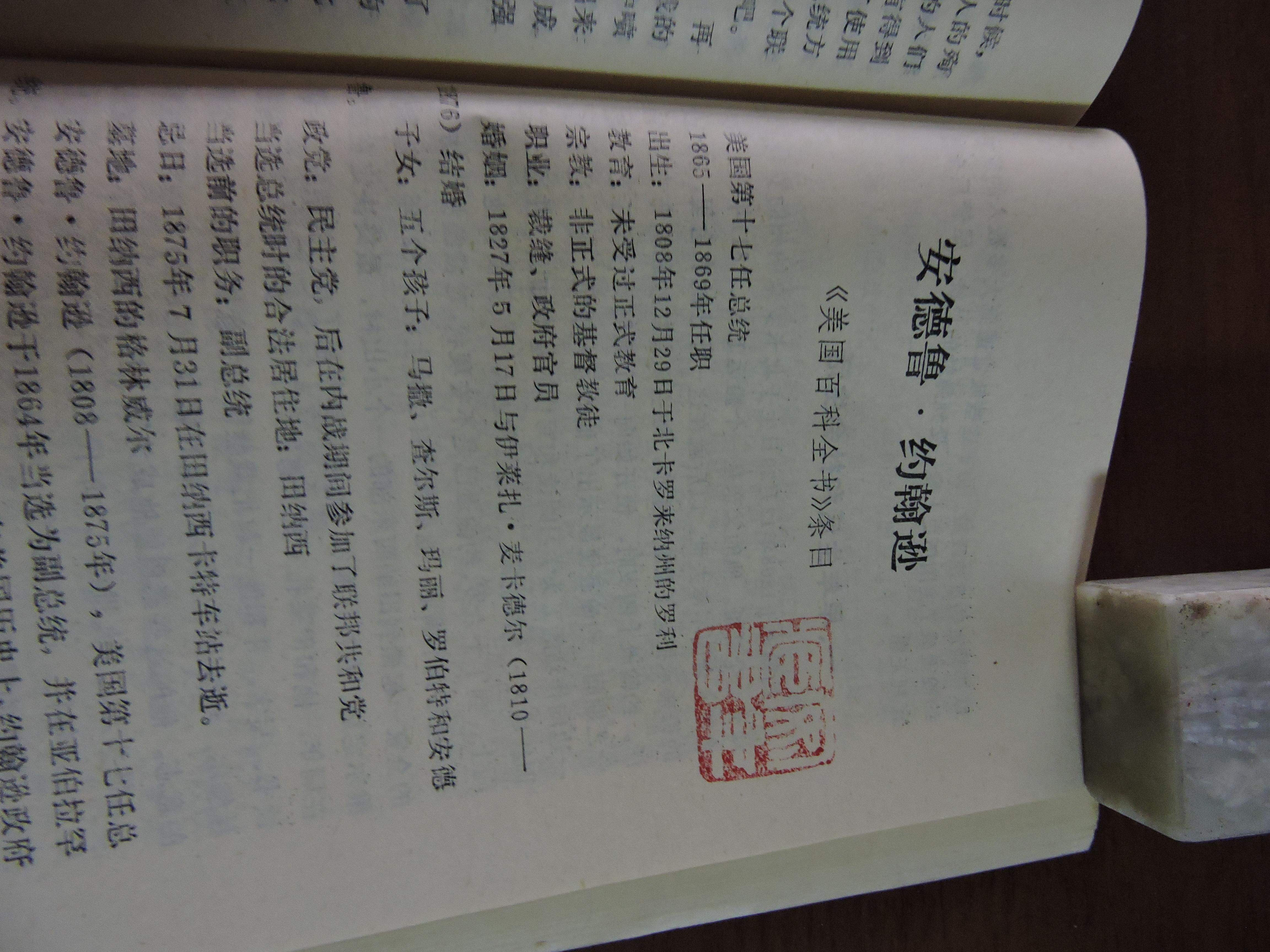 DSCN7865.JPG