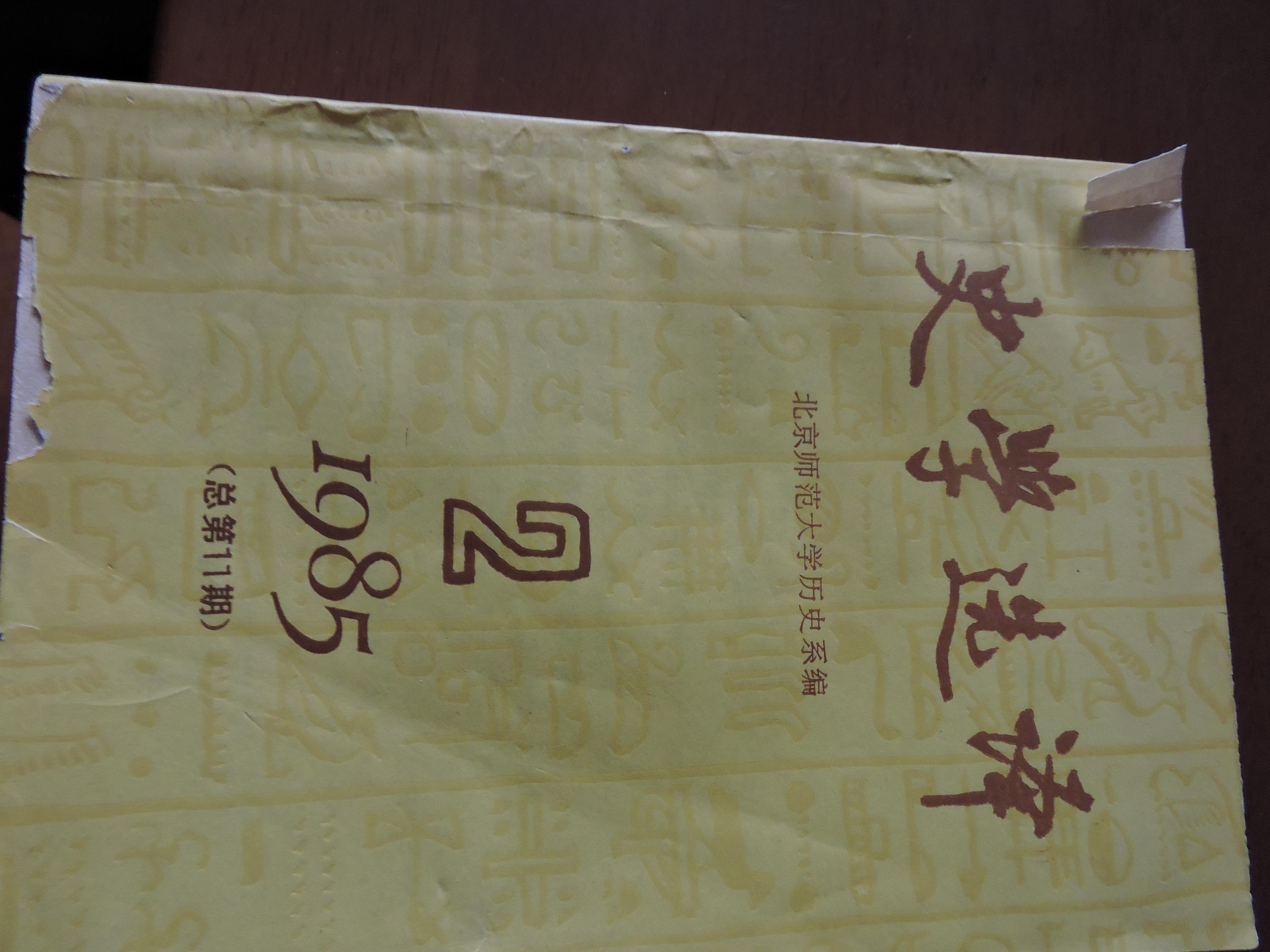 DSCN7668.JPG
