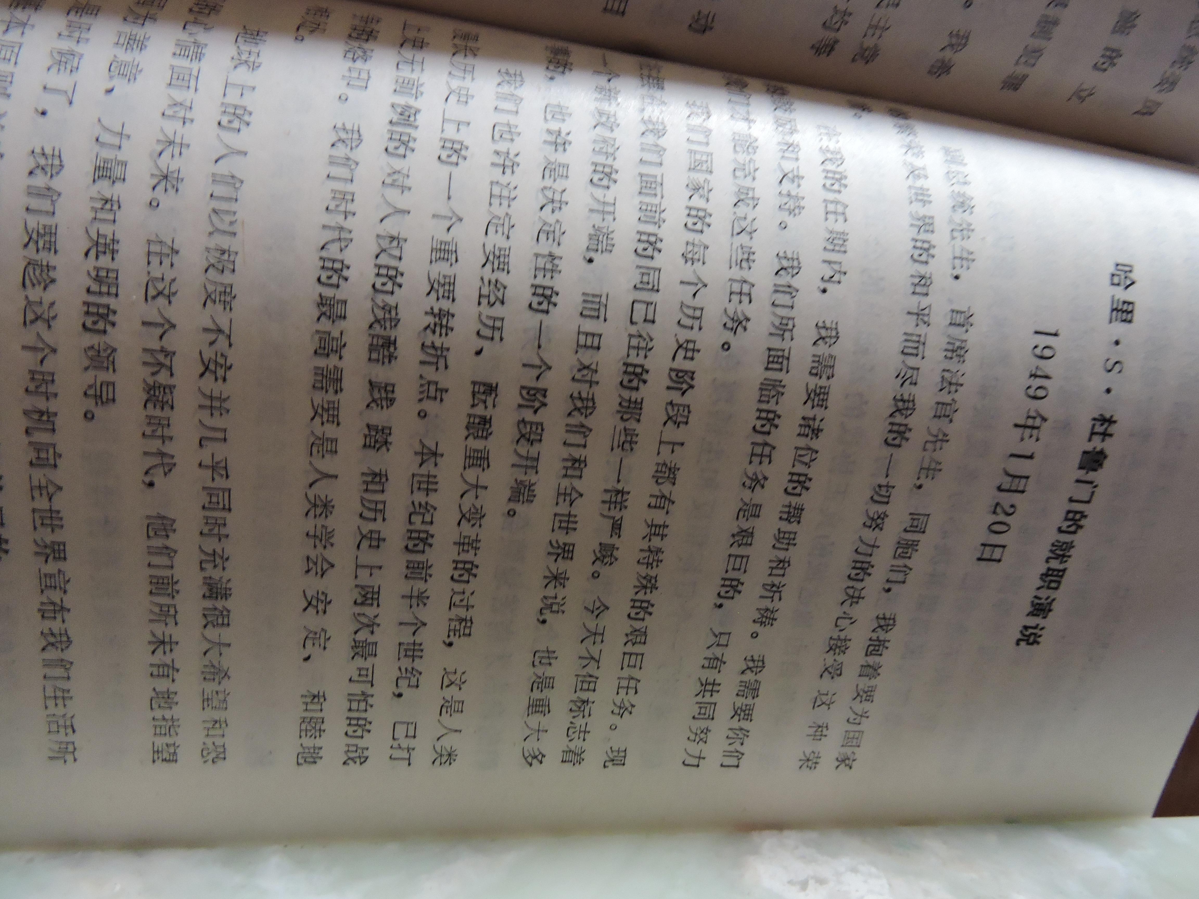 DSCN7809.JPG