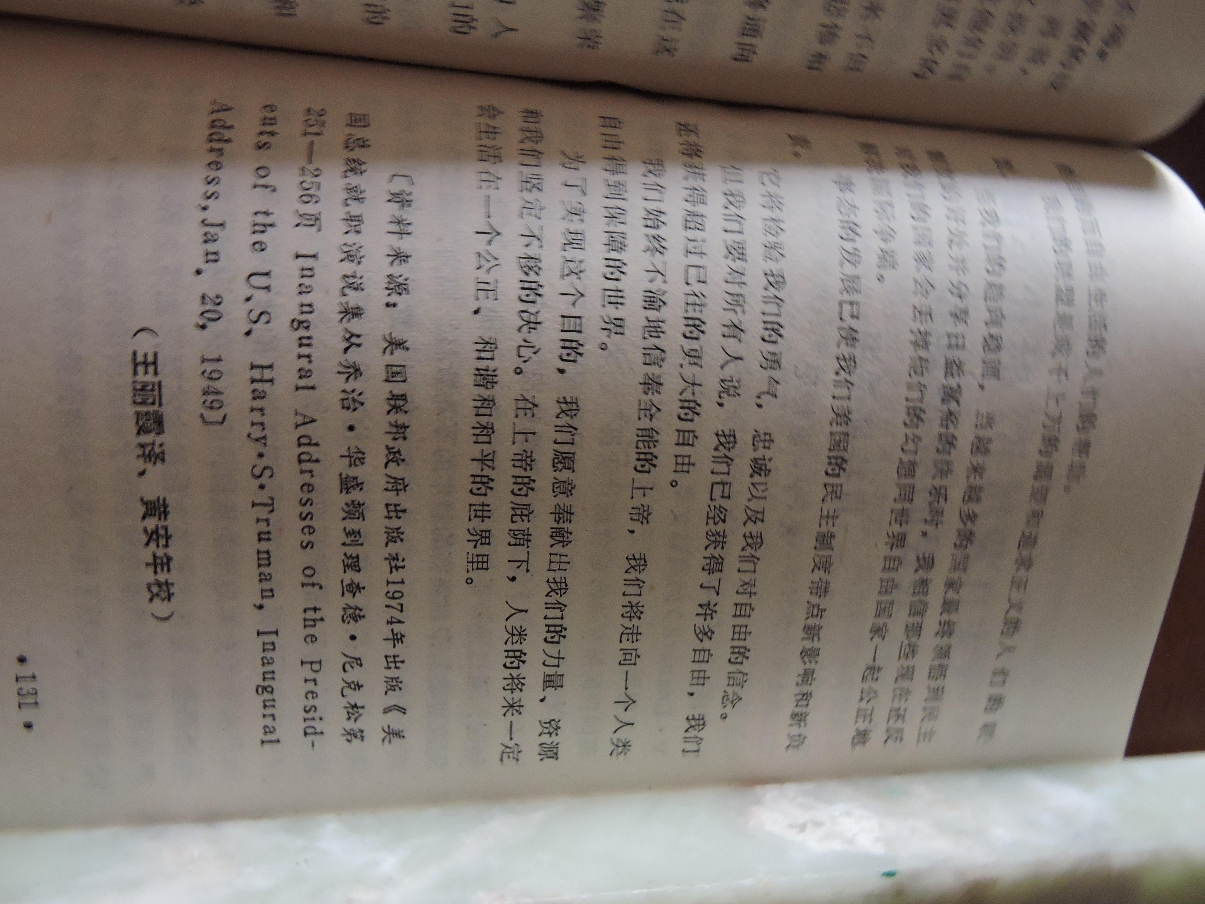 DSCN7815.JPG