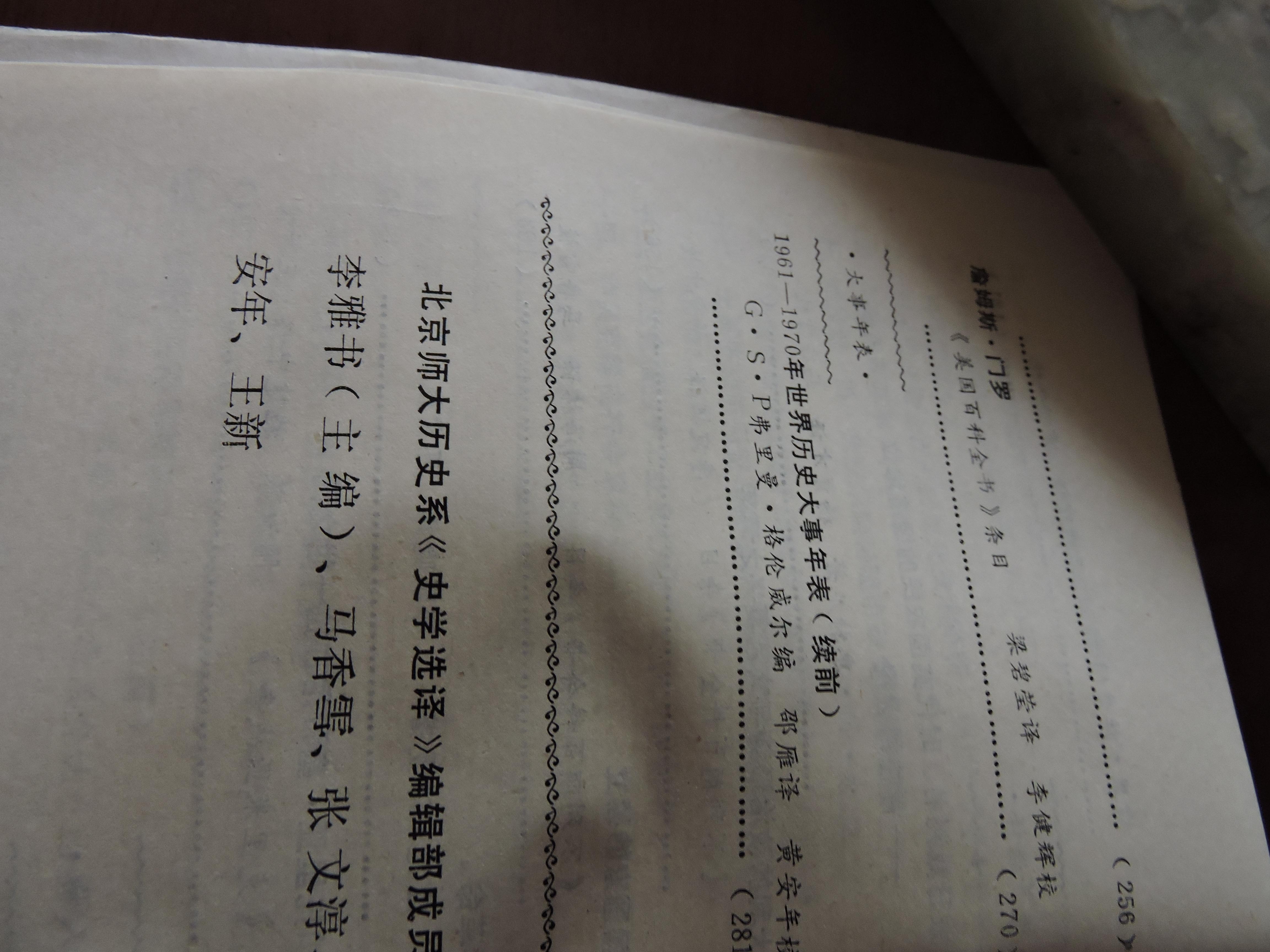 DSCN7792.JPG