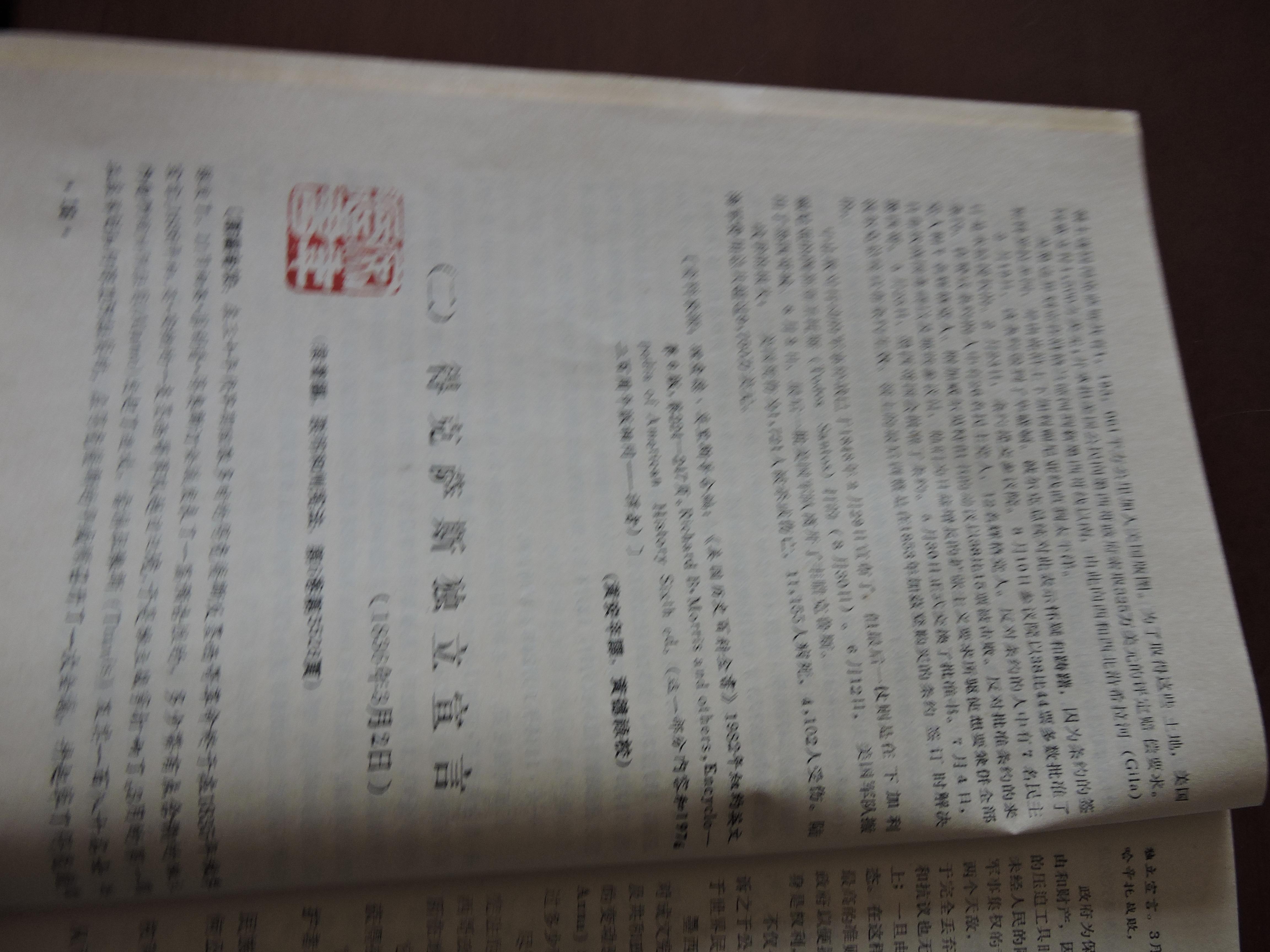 DSCN7879.JPG