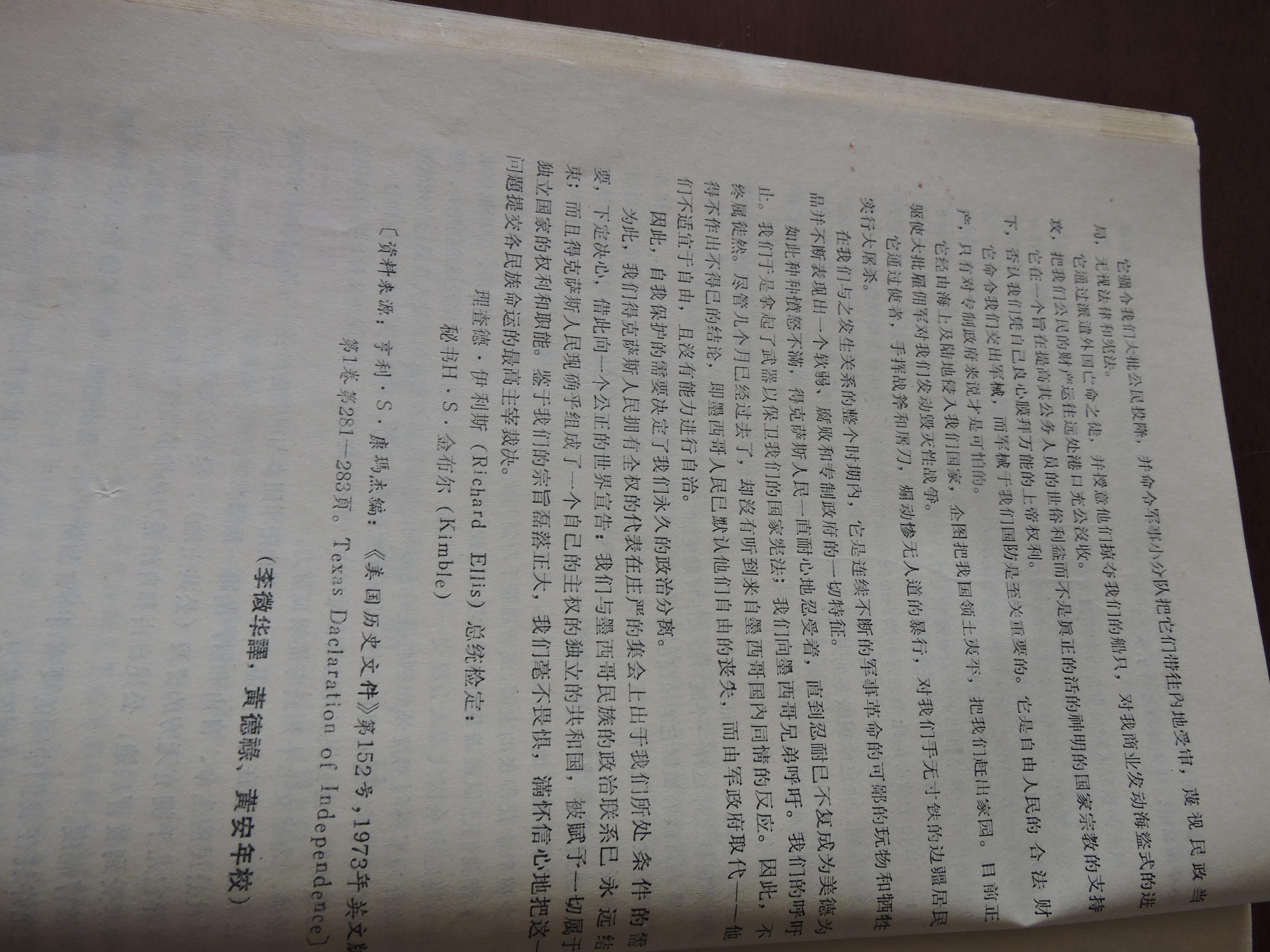 DSCN7881.JPG