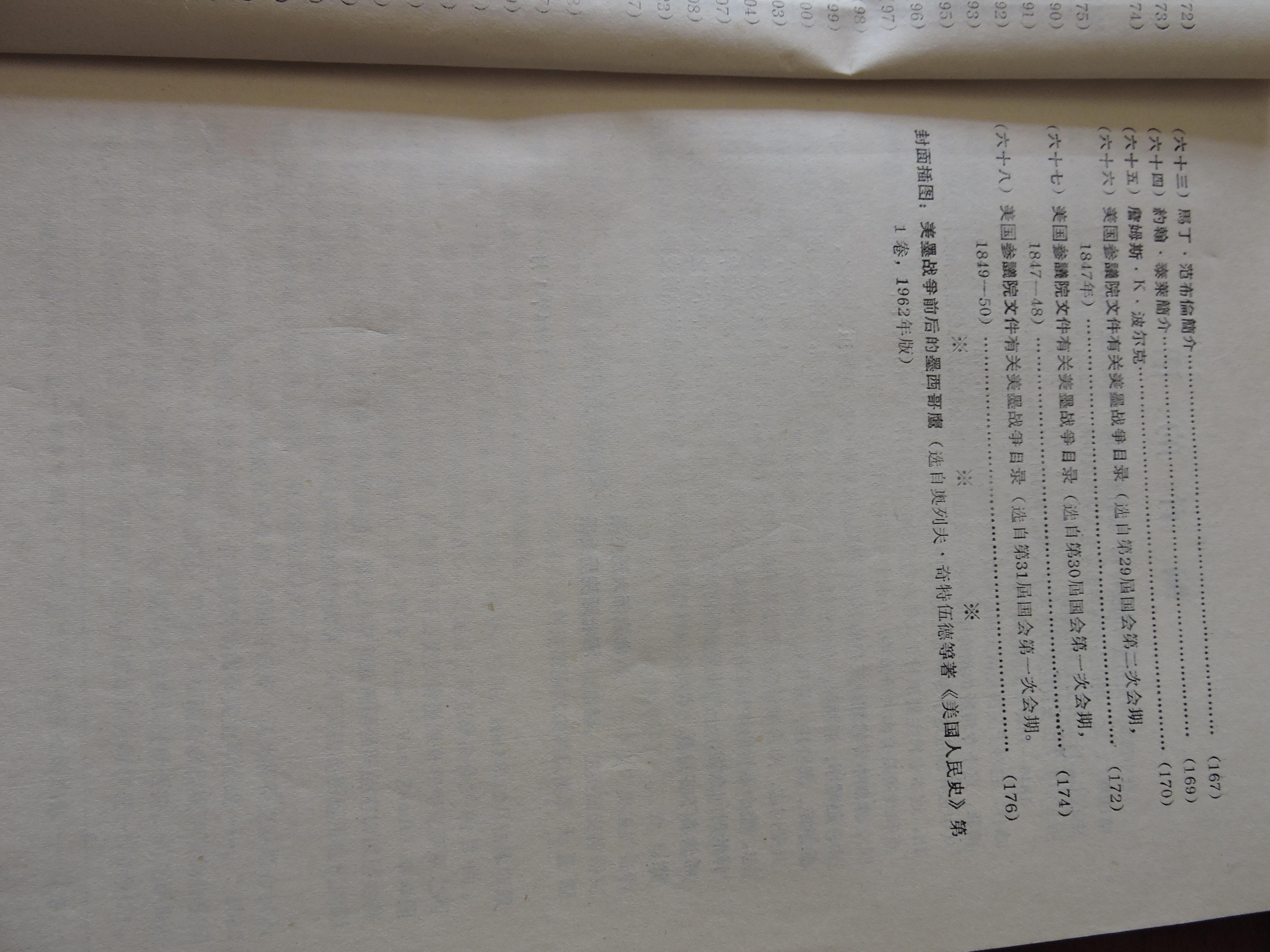 DSCN7878.JPG