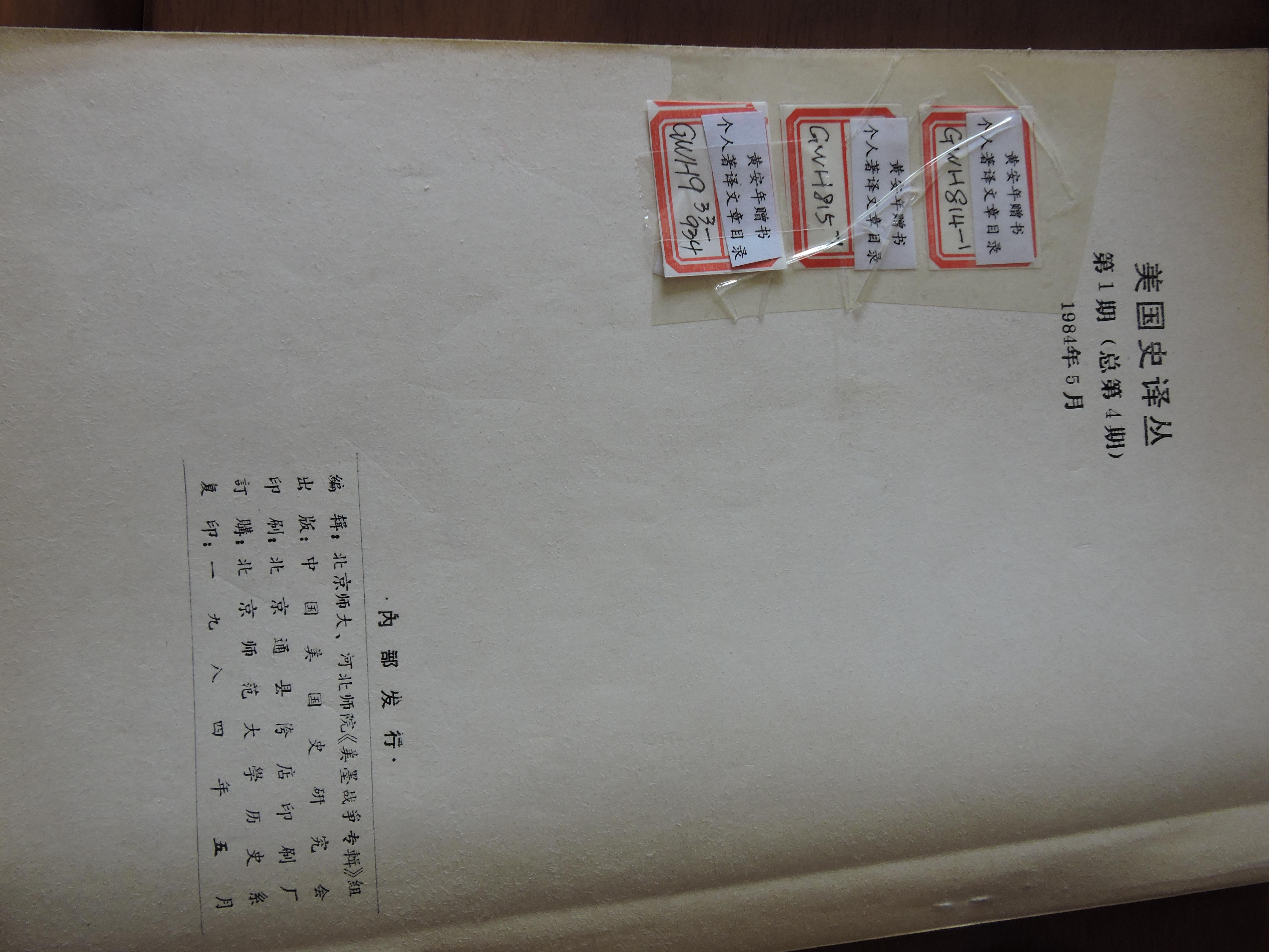 DSCN8004.JPG