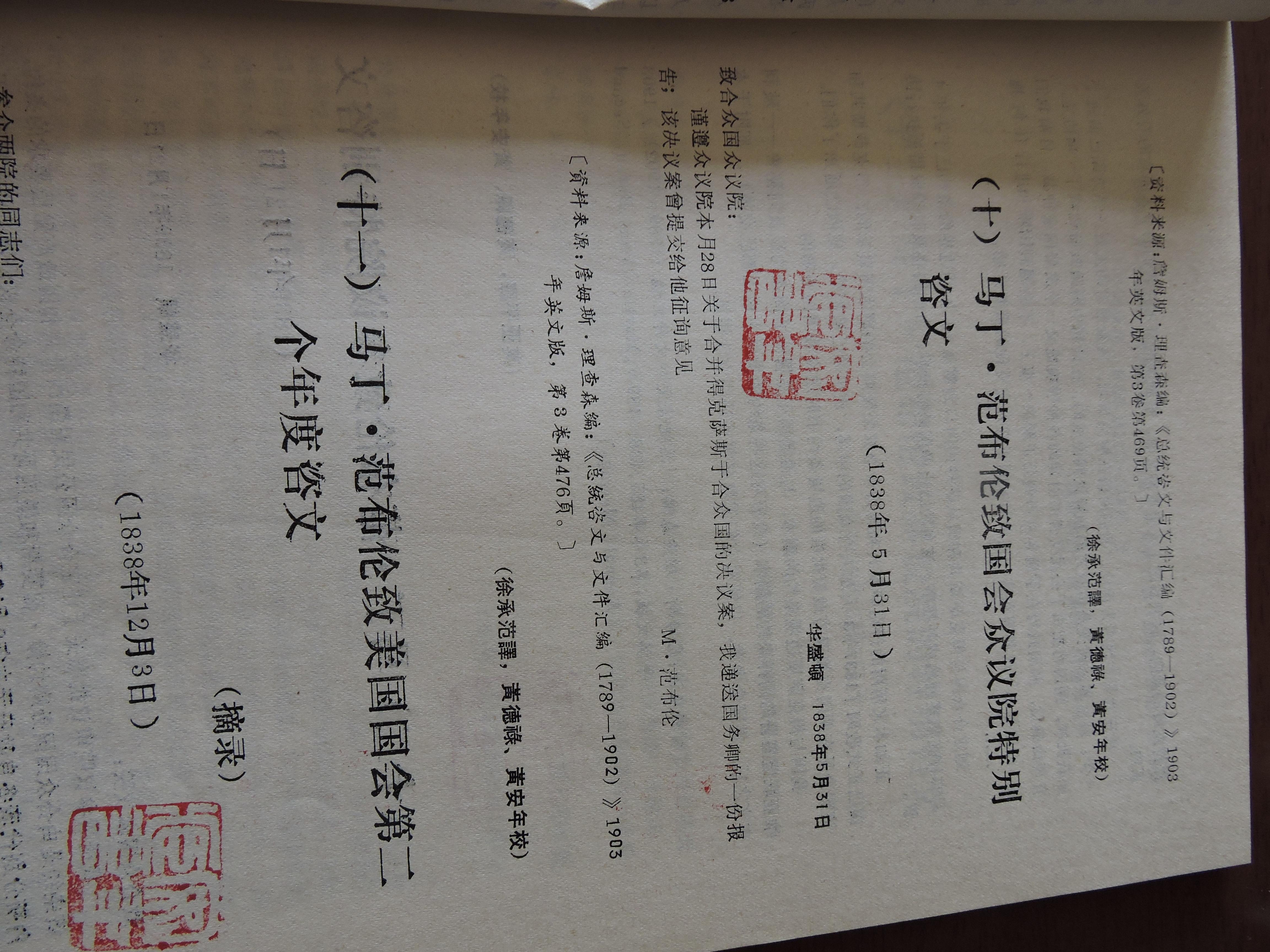 DSCN7895.JPG