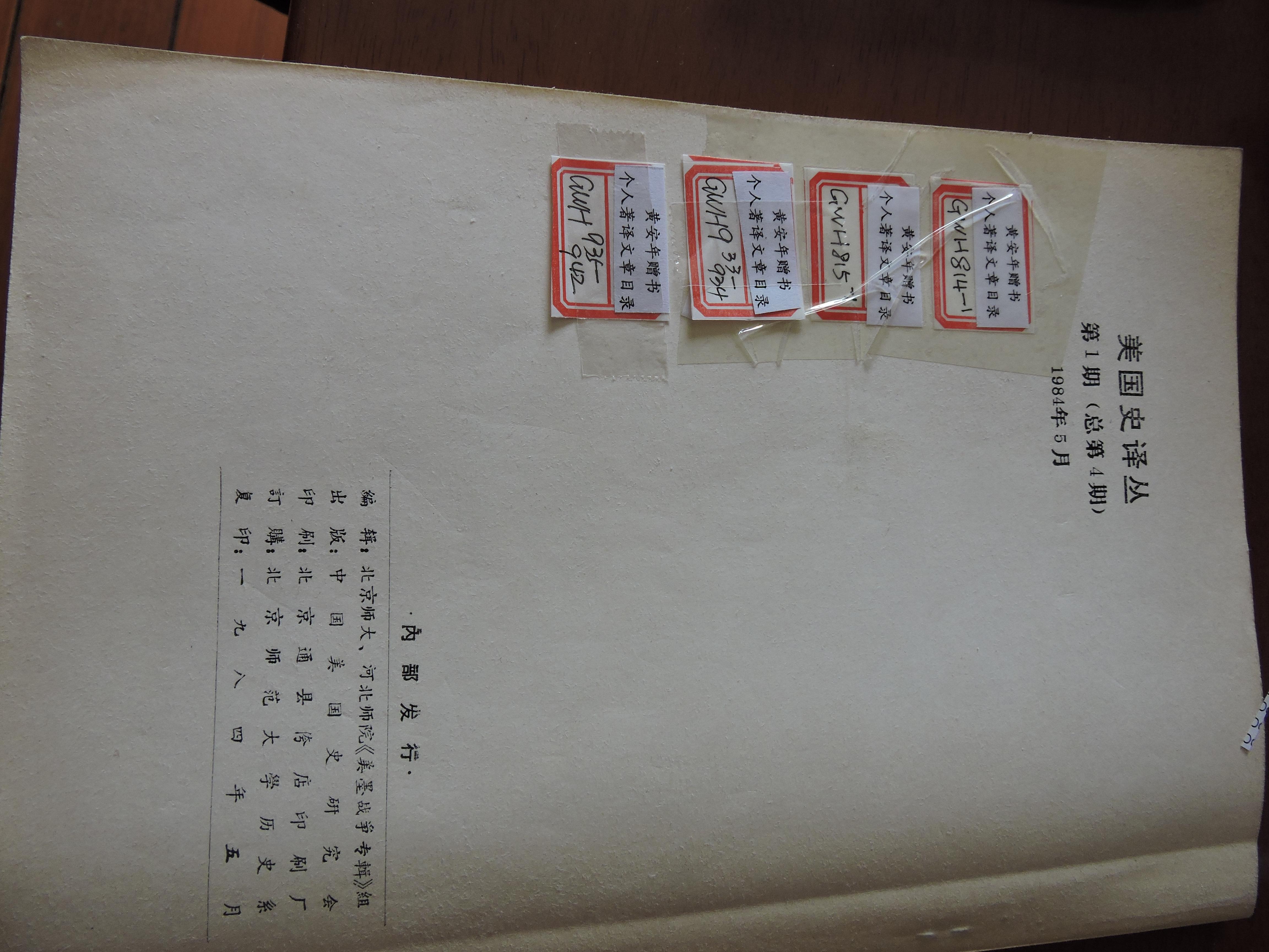 DSCN8014.JPG