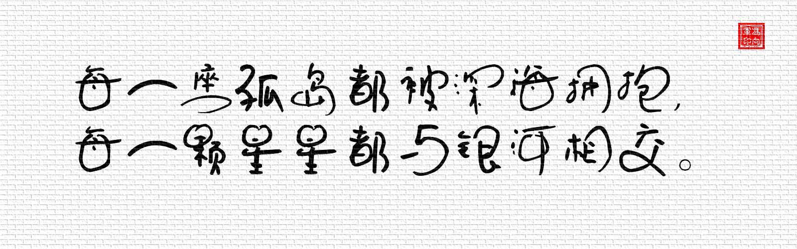 1 f (2).jpg
